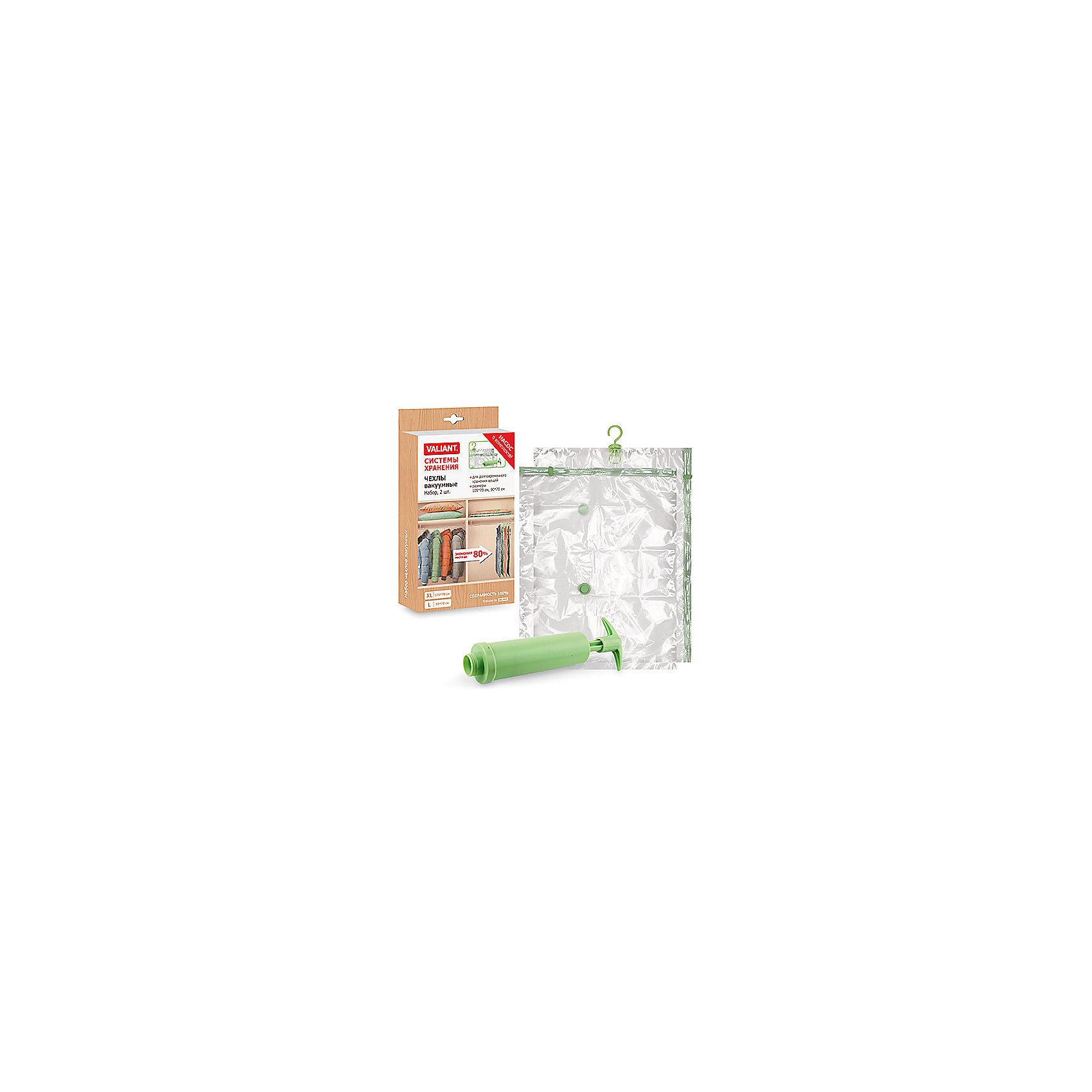 Набор чехлов для вакуумного хранения, 2 шт. 105*70см и 90*70см + насос, Valiant