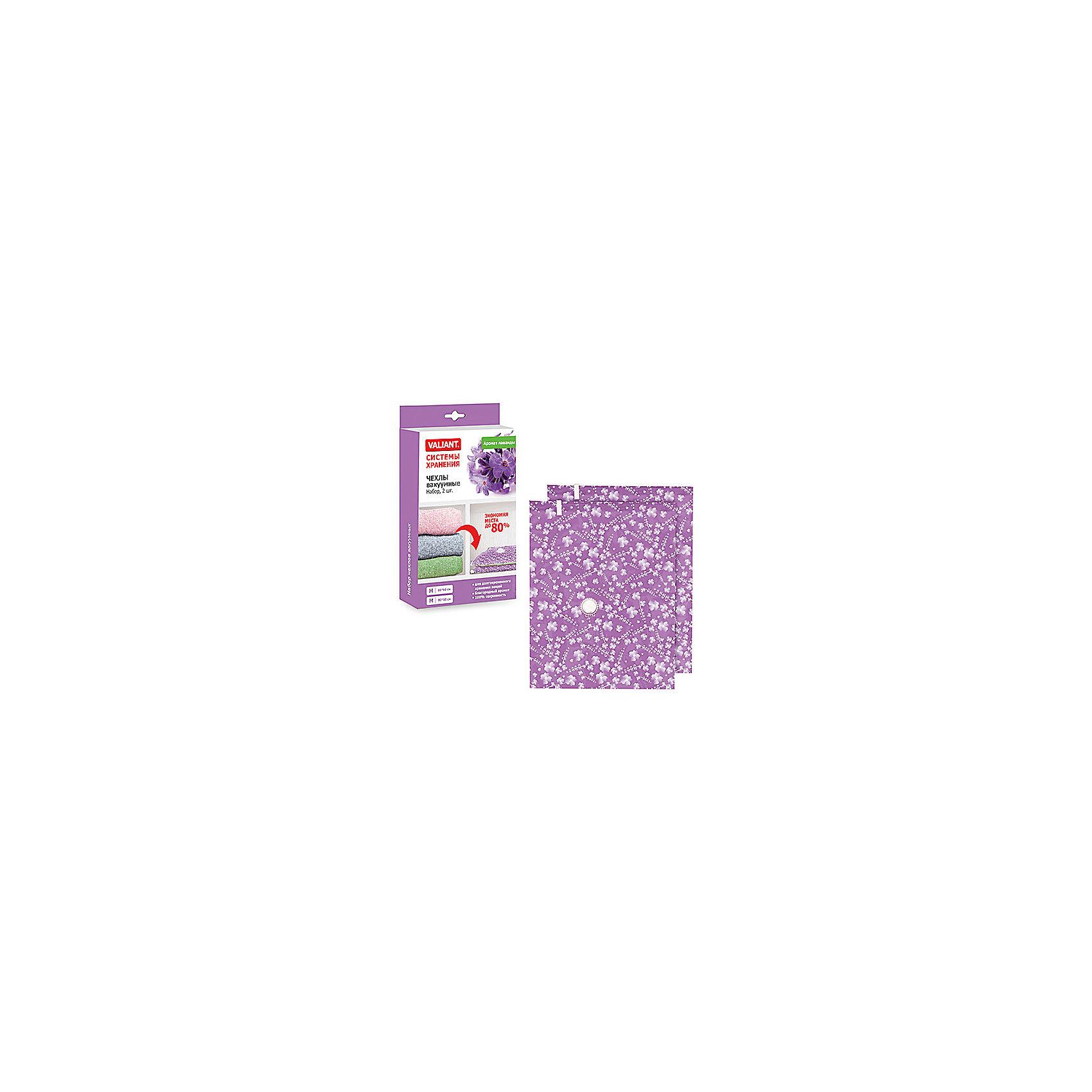 Набор цветных чехлов с клапаном для вакуумного хранения, 2 шт.,80*60 см, лаванда, ValiantПорядок в детской<br>Набор цветных чехлов с клапаном для вакуумного хранения, 2 шт.,80*60 см, лаванда, Valiant (Валиант)<br>Ароматизированные вакуумные чехлы с клапаном от Valiant (Валиант) разработаны специально для долговременного хранения и перевозки постельного белья, одежды, зимних вещей. Они отлично защитят ваши вещи от пыли, пятен, плесени, моли и других насекомых, а также от обесцвечивания и бактерий, и помогут надолго сохранить их безупречный вид. Чехлы обладают уникальной особенностью - они оформлены фирменным эксклюзивным рисунком и имеют благородный аромат лаванды, поэтому ваши вещи будут приятно пахнуть даже после длительного хранения. Чехлы изготовлены из полиэтилена высокой плотности: толщина плёнки – 0,8 микрометров. Упаковывать вещи в вакуумные чехлы можно с помощью пылесоса или портативного насоса. Вещи сжимаются в объеме на 80%, полностью сохраняя свое качество.<br><br>Дополнительная информация:<br><br>- В комплекте: 2 шт<br>- Размер: 80х60 см.<br>- Отверстие клапана: 2,7 см.<br>- Материал: полиэтилен<br>- Закрываются на замок zip-lock<br>- Не подходят для изделий из меха и кожи<br><br>Набор цветных чехлов с клапаном для вакуумного хранения, 2 шт.,80*60 см, лаванда, Valiant (Валиант) можно купить в нашем интернет-магазине.<br><br>Ширина мм: 180<br>Глубина мм: 50<br>Высота мм: 295<br>Вес г: 112<br>Возраст от месяцев: 36<br>Возраст до месяцев: 1080<br>Пол: Унисекс<br>Возраст: Детский<br>SKU: 4993449