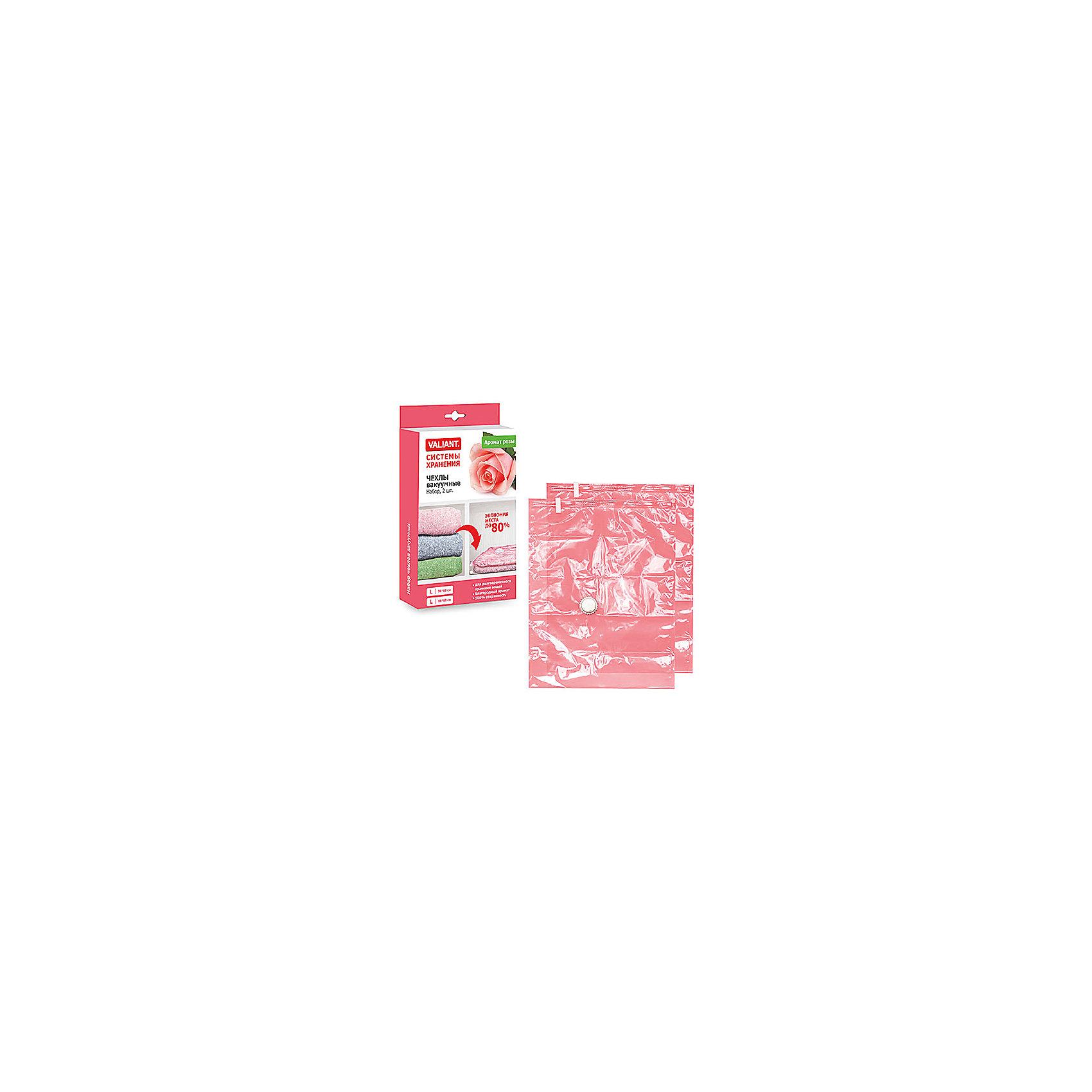 Набор цветных чехлов с клапаном для вакуумного хранения, 2 шт.,98*68 см, розы, Valiant