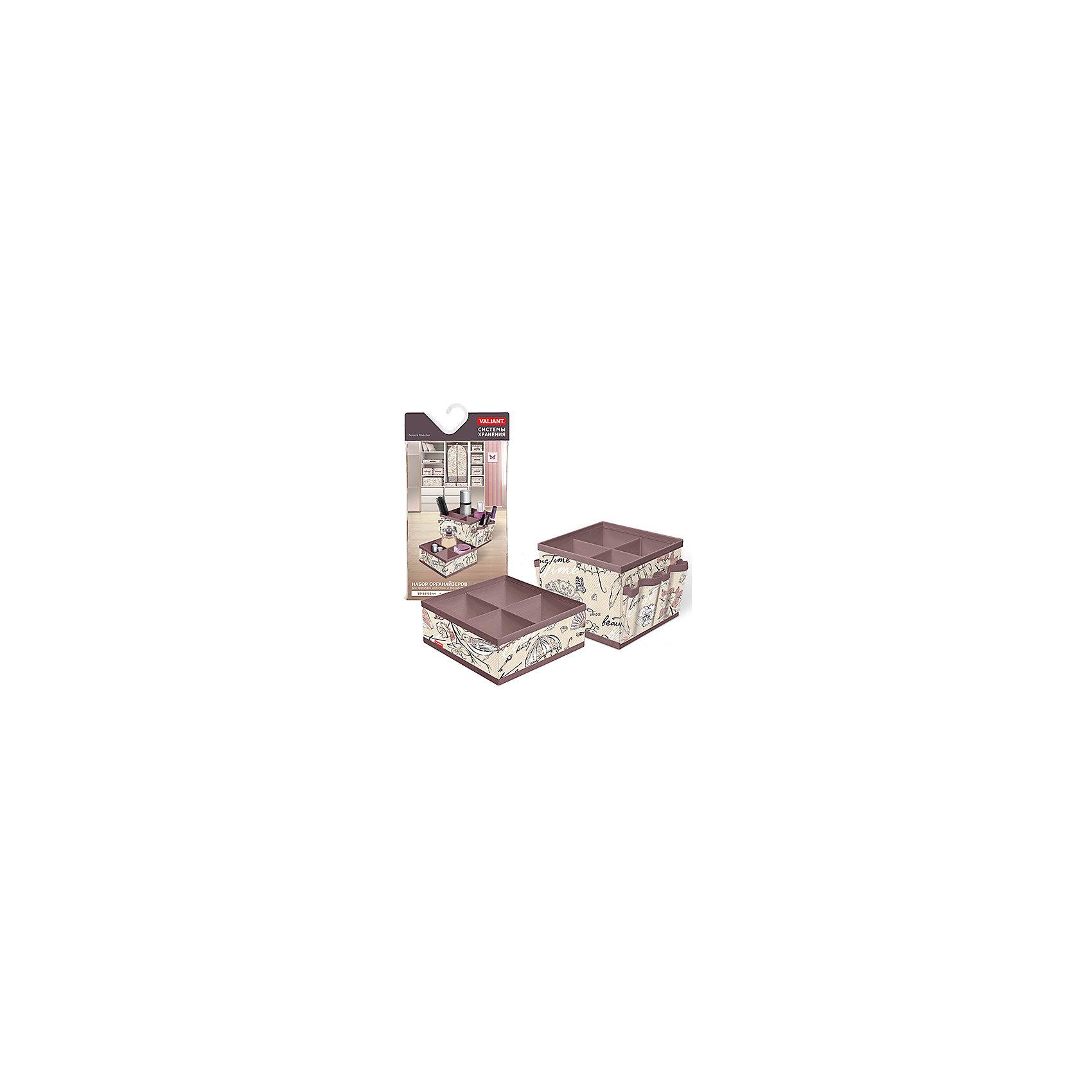 Набор оганайзеров для косметики и аксессуаров, 2 шт., ROMANTIC, ValiantНабор оганайзеров для косметики и аксессуаров, 2 шт., ROMANTIC, Valiant (Валиант) - станет надежным помощником в Вашем комоде и на туалетном столике.<br>Набор ROMANTIC от Valiant (Валиант) состоит из двух органайзеров для хранения косметики и аксессуаров. Изделия выполнены из высококачественного нетканого материала (спанбонда). Вставки из плотного картона хорошо держат форму. Мягкие перегородки образуют четыре секции для хранения разнообразной косметики. Наружные кармашки позволяют удобно хранить мелкие аксессуары. Изделия отличаются мобильностью: легко раскладываются и складываются. Набор органайзеров для косметики и аксессуаров Romantic поможет привести элементы женского туалета в порядок. Органайзеры ROMANTIC от Valiant (Валиант) оформлены оригинальным нежным, изящным рисунком. Они создадут трогательную атмосферу романтического настроения и станут незаменимыми аксессуарами.<br><br>Дополнительная информация:<br><br>- В наборе 2 органайзера размерами: 15х15х7 см, 15х15х12 см.<br>- Материал: нетканый материал, картон<br>- Цвет: пепельно-розовый, сиреневый<br><br>Набор оганайзеров для косметики и аксессуаров, 2 шт., ROMANTIC, Valiant (Валиант) можно купить в нашем интернет-магазине.<br><br>Ширина мм: 195<br>Глубина мм: 15<br>Высота мм: 330<br>Вес г: 233<br>Возраст от месяцев: 36<br>Возраст до месяцев: 1080<br>Пол: Унисекс<br>Возраст: Детский<br>SKU: 4993466