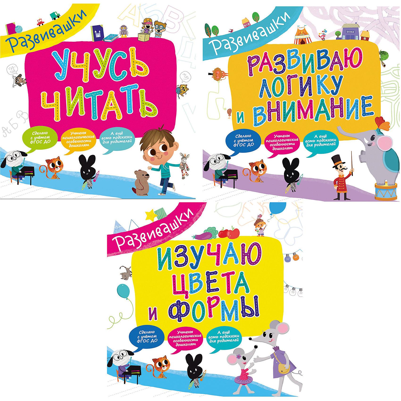 Росмэн Комплект Развивашки раннее развитие росмэн развивашки тренирую пальчики