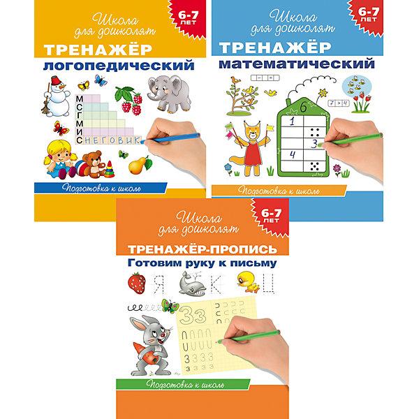 Комплект Школа для дошколят, ТренажерыШкола для дошколят<br>Серия Школа для дошколят Тренажеры популярна в дошкольных общеобразовательных учреждениях, на курсах подготовки к школе и в начальных классах. Авторы книг - квалифицированные педагоги и детские психологи. Книги можно использовать как на групповых занятиях в детских садах и в начальной школе, так и для индивидуальной работы с детьми. В комплект Тренажеры входит: 1) Тренажер-пропись, в котором представлены графические упражнения по ориентировке руки на листе бумаги, дорисовке, обводке, штриховке, раскрашиванию, обучению написанию печатных букв. 2) Тренажер логопедический, направленный на формирование правильной дикции, который поможет закрепить и автоматизировать в речи поставленные звуки. 3) Тренажер математический, с помощью которого ребенок познакомится с цифрами, числами и геометрическими фигурами, освоит прямой и обратный счет в пределах 20, познакомится со счетом до 100 десятками, научится складывать, вычитать, решать несложные примеры и задачи.<br><br> Дополнительная информация:<br><br>- жанры: развитие общих способностей<br>- цвет: голубой, светло-коричневый, темно-бежевый<br>- состав: бумага<br>- габариты предметов:  19.5 *25.5 см<br>- комплектация: книга<br>- страна бренда: Россия<br>- страна производитель: Россия<br><br>Комплект Школа для дошколят Тренажеры можно купить в нашем интернет-магазине<br><br>Ширина мм: 200<br>Глубина мм: 80<br>Высота мм: 300<br>Вес г: 500<br>Возраст от месяцев: 60<br>Возраст до месяцев: 84<br>Пол: Унисекс<br>Возраст: Детский<br>SKU: 4993491
