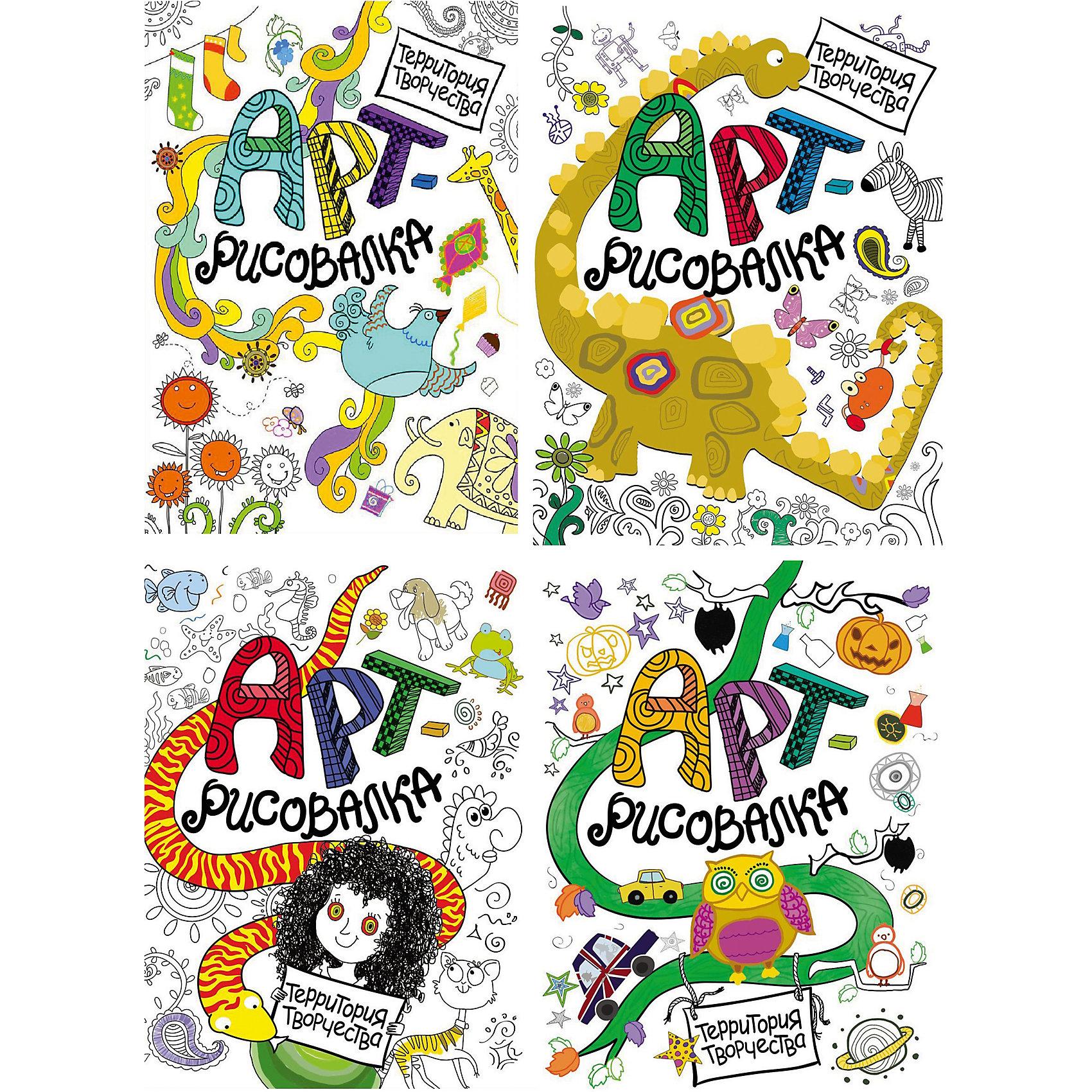 Комплект Арт-рисовалкиРосмэн<br>Необычный и яркий комплект Арт-рисовалки - это отличное начало для большого творчества. Вместе с ней можно дать волю фантазии и творить. Все страницы абсолютно разные. На каждой из них можно найти креативные задания и невероятных героев. Цветные иллюстрации помогают глубже погрузиться в эту волшебную атмосферу. Ребенок будет в восторге от такого приключения, и вряд ли сможет оторваться от рисования.  <br><br>В комплект Арт-рисовалки входят:<br> <br>1. Арт-рисовалка. Птица счастья <br>2. Арт-рисовалка. Дино <br>3. Арт-рисовалка. Кудря <br>4. Арт-рисовалка. Сова<br><br> Дополнительная информация:<br><br>- возраст: любой возраст<br>- пол: для мальчиков и девочек<br>- материал: бумага.<br>- количество страниц: 16.<br>- иллюстрации: цветные.<br>- тип обложки: мягкий.<br>- размеры: 27.5 * 21.2 см.<br>- бренд: Росмэн<br>- страна бренда: Россия<br>- страна производитель: Россия<br><br>Комплект Арт-рисовалки можно купить в нашем интернет-магазине<br><br>Ширина мм: 275<br>Глубина мм: 210<br>Высота мм: 7<br>Вес г: 290<br>Возраст от месяцев: 24<br>Возраст до месяцев: 72<br>Пол: Унисекс<br>Возраст: Детский<br>SKU: 4993497