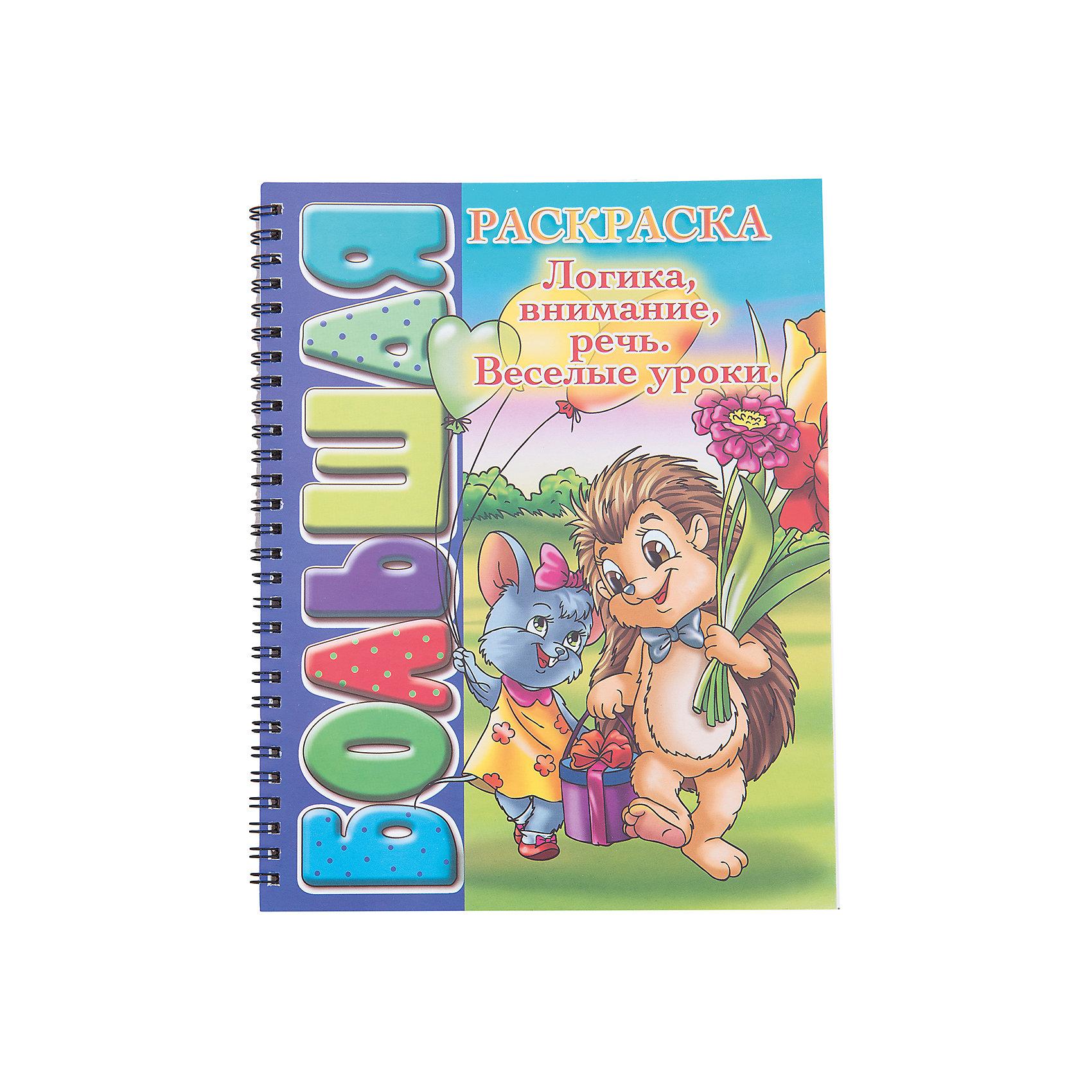 Раскраска Логика, внимание, речь, 40 страницОбучаться и тренировать мышление можно в игровой форме! Книжки-раскраски - это отличный вариант подарка ребенку, который одновременно и развлечет его, и позволит ему развивать важные навыки. Эта раскраска создана для детей, любящих сказки.<br>Раскрашивание картинок в этом издании способствует развитию у малышей мелкой моторики, цветовосприятия, художественного вкуса, внимания и воображения. Раскраска отличается удобным форматом, а также отличным качеством печати и бумаги. <br><br>Дополнительная информация:<br><br>формат: А4;<br>офсетная печать;<br>страниц: 40.<br><br>Раскраску Что нас окружает?, 40 страниц можно купить в нашем магазине.<br><br>Ширина мм: 100<br>Глубина мм: 100<br>Высота мм: 10<br>Вес г: 50<br>Возраст от месяцев: 36<br>Возраст до месяцев: 120<br>Пол: Унисекс<br>Возраст: Детский<br>SKU: 4993589