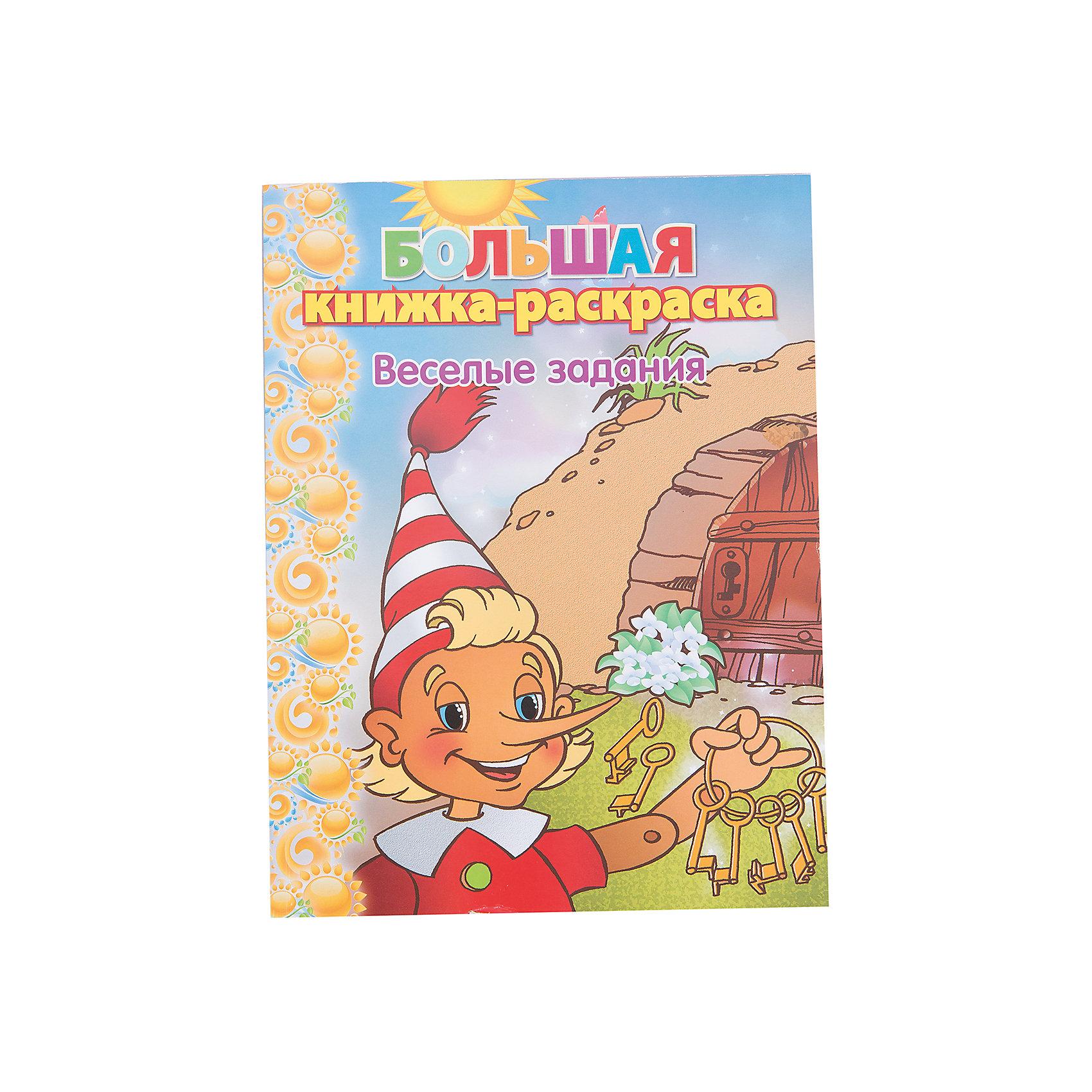 Большая книжка-раскраска Веселые задания А4, 80 страницРисование<br>Обучаться и тренировать мышление можно в игровой форме! Книжки-раскраски - это отличный вариант подарка ребенку, который одновременно и развлечет его, и позволит ему развивать важные навыки. Эта раскраска создана для детей, любящих сказки.<br>Раскрашивание картинок в этом издании способствует развитию у малышей мелкой моторики, цветовосприятия, художественного вкуса, внимания и воображения. Раскраска отличается удобным форматом, а также отличным качеством печати и бумаги. <br><br>Дополнительная информация:<br><br>формат: А4;<br>офсетная печать;<br>страниц: 80.<br><br>Раскраску Веселые задания, 80 страниц можно купить в нашем магазине.<br><br>Ширина мм: 100<br>Глубина мм: 100<br>Высота мм: 10<br>Вес г: 50<br>Возраст от месяцев: 36<br>Возраст до месяцев: 120<br>Пол: Унисекс<br>Возраст: Детский<br>SKU: 4993593