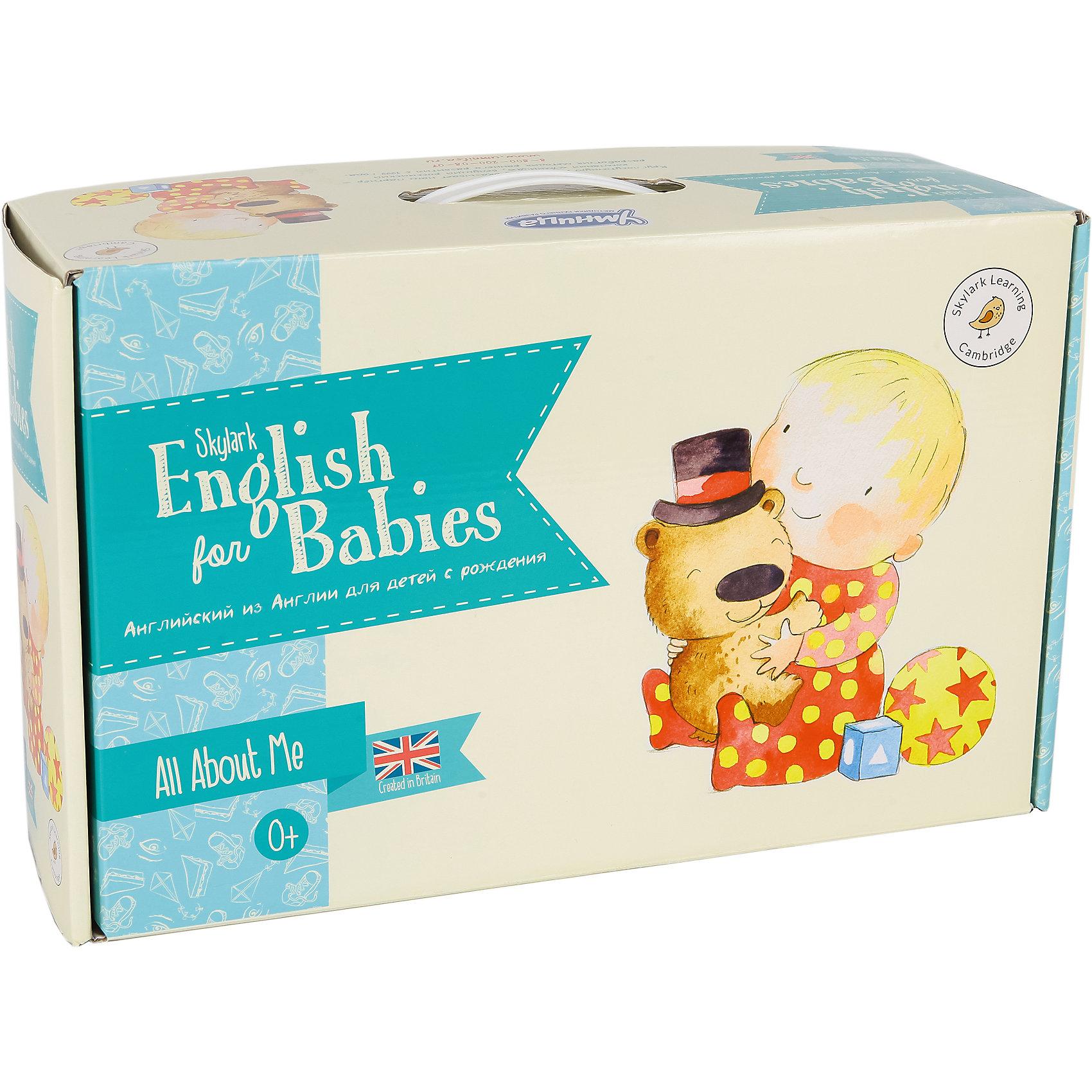 Английский для малышей Skylark English for BabiesАнглийский для малышей Skylark English for Babies – изучение иностранного языка с пеленок.<br>Уникальная методика разработана в Кембридже, поэтому изучение материала по такой программе гарантирует правильное британское произношение английского языка. Ребенок научится правильно говорить, понимать речь обращенную к нему и самое главное – сможет использовать язык и думать на нем. Родители могут использовать карточки, даже если не знают иностранный язык.<br><br>Дополнительная информация: <br><br>- в комплекте: методическое пособие для родителей, книга с играми, кукла-рукавица Жаворонок, 12 книжек, песни, словарь, карточки, игровое поле, аудиозаписи<br><br>Английский для малышей Skylark English for Babies можно купить в нашем интернет магазине.<br><br>Ширина мм: 140<br>Глубина мм: 240<br>Высота мм: 380<br>Вес г: 4430<br>Возраст от месяцев: 0<br>Возраст до месяцев: 48<br>Пол: Унисекс<br>Возраст: Детский<br>SKU: 4993624