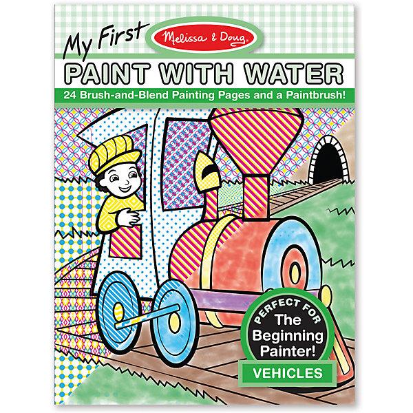 Водные раскраски ТранспортВодные раскраски<br>Думаете, как порадовать ребенка? Такой набор для рисования водой - это отличный вариант подарка ребенку, который одновременно и развлечет малыша, и позволит ему развивать важные навыки. Такой вариант раскрашивания способствует развитию у малышей мелкой моторики, цветовосприятия, художественного вкуса, внимания и воображения. <br>Набор состоит из черно-белых рисунков, по которым достаточно провести мокрой кистью, чтобы они стали цветными. Но делать это нужно аккуратно. Набор отличается удобной упаковкой, простотой использования и отличным качеством исполнения. <br><br>Дополнительная информация:<br><br>комплектация: 24 страницы, кисточка;<br>размер: 290 х 210 х 10 мм;<br>материал: бумага.<br><br>Водные раскраски Транспорт от бренда Melissa&amp;Doug можно купить в нашем магазине.<br>Ширина мм: 210; Глубина мм: 10; Высота мм: 280; Вес г: 227; Возраст от месяцев: 36; Возраст до месяцев: 60; Пол: Мужской; Возраст: Детский; SKU: 4993736;