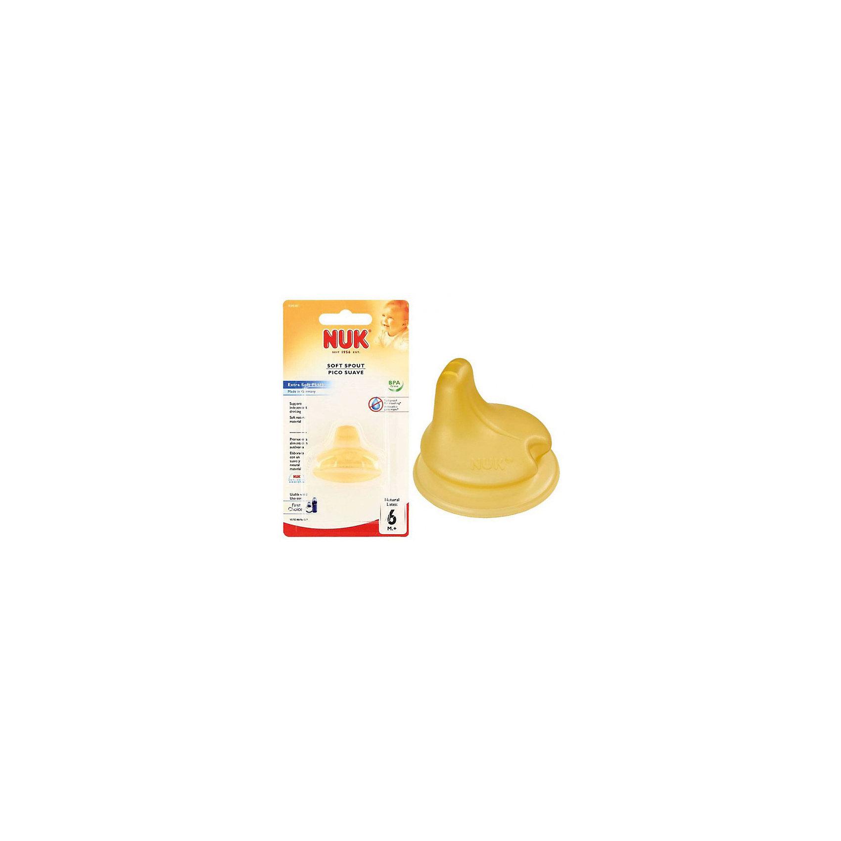 Насадка First Choice для питья латекс, NUKБутылочки и аксессуары<br>Насадка First Choice для питья латекс от известного немецкого производителя высококачественных товаров для новорожденных NUK (Нук). Эта насадка медово-желтого цвета состоит из натурального материала – латекса, что делает соски и насадки выполненные из этого материала мягкими и теплыми на ощупь. Латексные насадки одни из самых прочных насадок и отлично подходят деткам, у которых уже есть зубки. В виду натуральности своего происхождения, насадки из латекса имеют слабовыраженный вкус. Специальная защита от проливания этой насадки не позволяет жидкости вылиться, даже если перевернуть бутылку или поильник. Насадка подойдет ко всем продуктам серии NUK First Choice и Easy Learning объемом 220 мл. Превосходное качество и безопасность для вашего малыша.<br><br>Дополнительная информация:<br><br>- Материал: латекс<br>- Диаметр основания: 4,8 см. <br><br>Насадку First Choice для питья латекс, NUK (Нук) можно купить в нашем интернет-магазине.<br>Подробнее:<br>• Для детей в возрасте: от 6 месяцев<br>• Номер товара: 4998402<br>Страна производитель: Германия<br><br>Ширина мм: 92<br>Глубина мм: 40<br>Высота мм: 173<br>Вес г: 25<br>Возраст от месяцев: 6<br>Возраст до месяцев: 2147483647<br>Пол: Унисекс<br>Возраст: Детский<br>SKU: 4998402