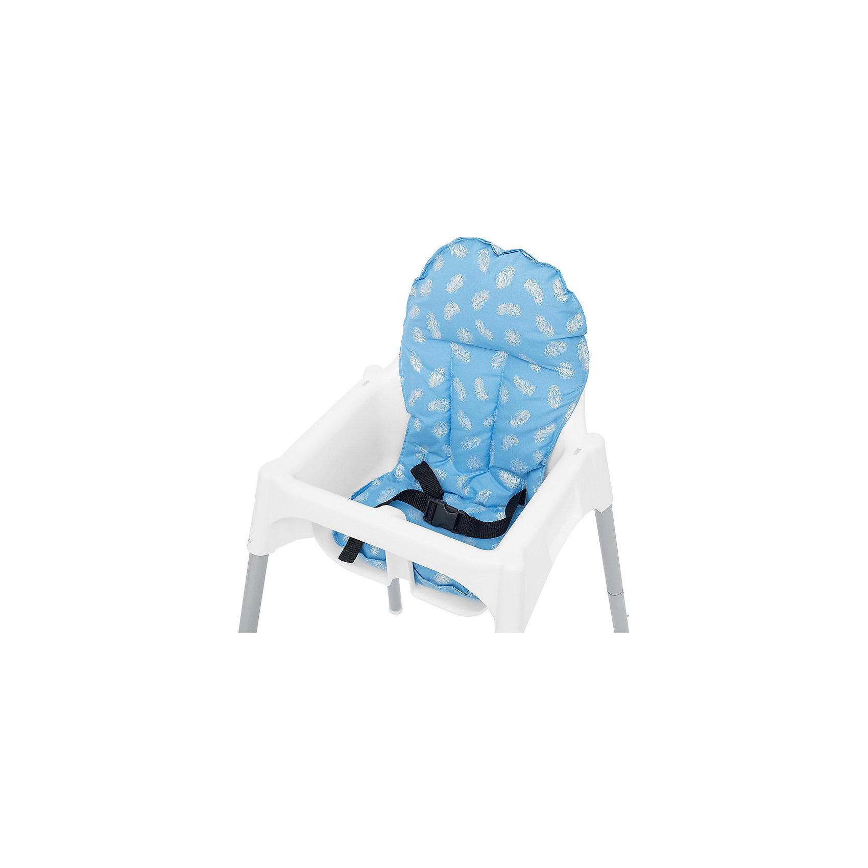 Стульчик для кормления Fiesta с вкладкой, Roxy-Kids, белыйОдна из важнейших задач родителей - обеспечить ребенку правильное и комфортное питание. Современные технологии помогают это сделать достаточно легко. Пример тому - стульчик для кормления ROXY-KIDS FIESTA.<br>Он имеет удобную конструкцию, стульчик можно установить на разных уровнях благодаря разборным ножкам. Изделие можно легко разобрать для перевозки. В стульчике - мягкая вкладка, которая легко стирается. Для безопасности малыша в конструкции предусмотрены 3-точечные ремни безопасности. Подарите удобство себе и ребенку!<br><br>Дополнительная информация:<br><br>цвет: разноцветный;<br>материал: полипропилен, сталь, хлопок, холлофайбер;<br>ножки разборные;<br>легко складывается;<br>есть мягкая вкладка;<br>3-точечные ремни безопасности;<br>разделитель для ног;<br>столик снимается;<br>максимальный вес ребенка: 15 кг;<br>съемный столик;<br>мягкая вкладка-сиденье;<br>размер: 280 х 430 х 440 мм;<br>вес: 4 кг.<br><br>Стульчик для кормления Fiesta с вкладкой Перышки от компании Roxy-Kids можно купить в нашем магазине.<br><br>Ширина мм: 280<br>Глубина мм: 430<br>Высота мм: 440<br>Вес г: 4300<br>Цвет: белый<br>Возраст от месяцев: 6<br>Возраст до месяцев: 36<br>Пол: Унисекс<br>Возраст: Детский<br>SKU: 5000034