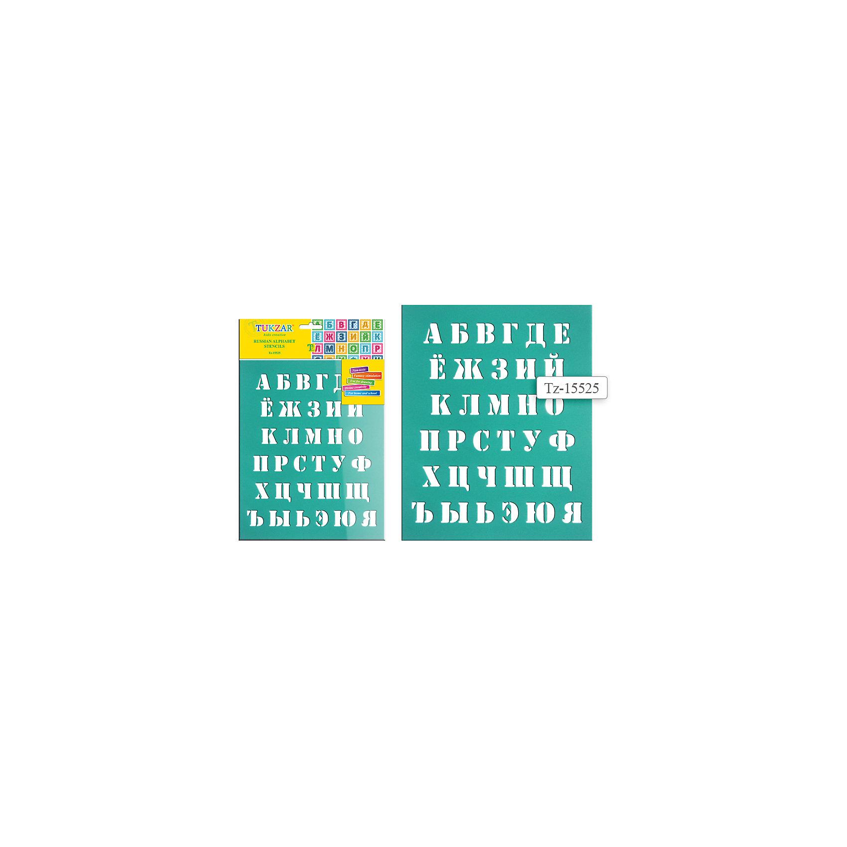 Трафарет Русский алфавит 20*25 смПоследняя цена<br>Трафарет Русский алфавит 20*25 см произведен популярным торговым брендом товаров для творчества TUKZAR. Трафарет выполнен из мягкого и гибкого экологически безопасного пластика размером 20*25 см. Предназначен для занятий с детьми, начиная с раннего дошкольного возраста. Трафарет позволит научиться в легкой игровой форме писать печатные буквы русского алфавита. Подходитдля для рисования карандашами или фломастерами. <br>Рисование по трафаретам развивает у ребенка умение действовать по заданному образцу, усидчивость, внимательность и координацию движений. С трафаретом от TUKZAR даже самые маленькие дети смогут красиво оформить и подписать поздравительную открытку. <br><br>Дополнительная информация:<br><br>- Предназначение: для занятий художественным творчеством, для обучающих занятий<br>- Материал: мягкий пластик<br>- Размер трафарета (Д*Ш): 20*25 см<br>- Вес: 16 г<br><br>Подробнее:<br><br>• Для детей в возрасте: от 3 лет <br>• Страна производитель: Китай<br>• Торговый бренд: TUKZAR<br><br>Трафарет Русский алфавит 20*25 см можно купить в нашем интернет-магазине.<br><br>Ширина мм: 200<br>Глубина мм: 250<br>Высота мм: 10<br>Вес г: 100<br>Возраст от месяцев: 36<br>Возраст до месяцев: 84<br>Пол: Унисекс<br>Возраст: Детский<br>SKU: 5001377