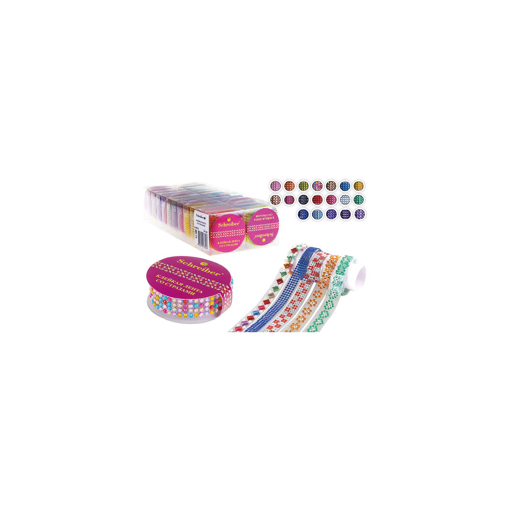 Клейкая лента со cтразами 0,5 м (24 цвета в ассортименте)Клейкая лента со cтразами 0,5 м (24 цвета в ассортименте) от известного торгового бренда канцелярских товаров и товаров для творчества TUKZAR. Клейкая лента является идеальным вариантом для декорирования поделок, оформления подарочной упаковки или в качестве стильного аксессуара для маскарадного костюма. Эта декоративная лента выполнена на прочной клеевой основе, в ассортименте имеются 24 цвета.<br><br>Дополнительная информация:<br><br>- Предназначение: для творческих занятий, оформительских работ и декорирования<br>- Материал: текстиль, акрил<br>- Комплектация: 24 цвета в ассортименте<br>- Упаковка: блистер<br><br>Подробнее:<br><br>• Для детей в возрасте: от 5 лет <br>• Страна производитель: Китай<br>• Торговый бренд: TUKZAR<br><br>Клейкую ленту со cтразами 0,5 м (24 цвета в ассортименте) можно купить в нашем интернет-магазине.<br><br>Ширина мм: 50<br>Глубина мм: 50<br>Высота мм: 20<br>Вес г: 50<br>Возраст от месяцев: 36<br>Возраст до месяцев: 192<br>Пол: Унисекс<br>Возраст: Детский<br>SKU: 5001392