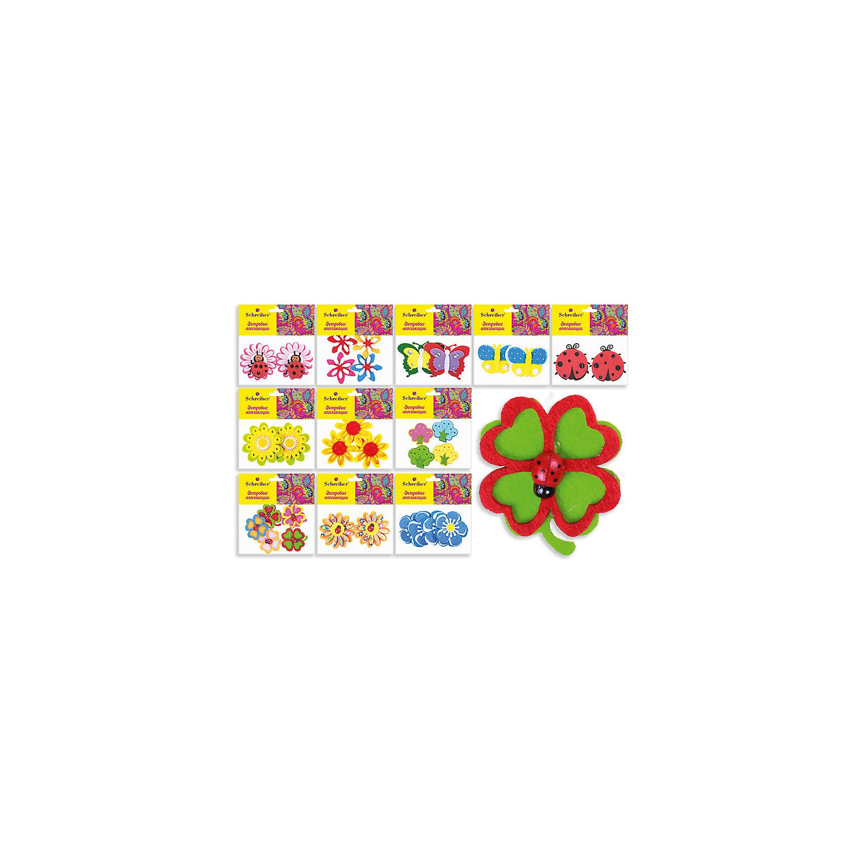 Фетровые аппликации 12*10 см (12 дизайнов в ассортименте)Фетровые аппликации 12*10 см (12 дизайнов в ассортименте) от известного торгового бренда канцелярских товаров и товаров для творчества TUKZAR. Набор включает в себя разноцветные заготовки животных, растений и других предметов для занятий аппликацией с детьми дошкольного и младшего школьного возраста. Комплектация позволяет создавать сюжетные картинки. Кроме того, данные заготовки можно использовать в качестве меток для детской одежды.<br>Фетровые аппликации 12*10 см (12 дизайнов в ассортименте) способствуют развитию у ребенка внимания, усидчивости, воображения и фантазии.<br><br>Дополнительная информация:<br><br>- Предназначение: для аппликаций<br>- Материал: фетр<br>- Комплектация: 12 дизайнов (цветочки, деревья, бабочки, божьи коровки)<br>- Размеры упаковки (Д*В): 10*12 см<br>- Упаковка: полиэтилен<br><br>Подробнее:<br><br>• Для детей в возрасте: от 3 лет <br>• Страна производитель: Китай<br>• Торговый бренд: TUKZAR<br><br>Фетровые аппликации 12*10 см (12 дизайнов в ассортименте) можно купить в нашем интернет-магазине.<br><br>Ширина мм: 120<br>Глубина мм: 100<br>Высота мм: 10<br>Вес г: 50<br>Возраст от месяцев: 36<br>Возраст до месяцев: 72<br>Пол: Унисекс<br>Возраст: Детский<br>SKU: 5001409