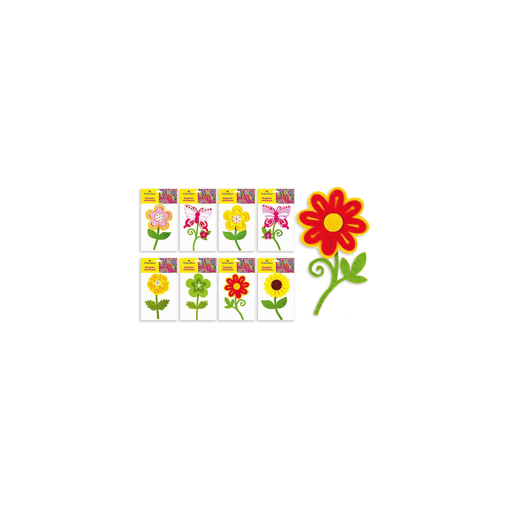 Фетровые аппликации Цветок 12*10 см (8 дизайнов в ассортименте)Фетровые аппликации Цветок 12*10 см (8 дизайнов в ассортименте) от известного торгового бренда канцелярских товаров и товаров для творчества TUKZAR. Набор включает в себя разноцветные заготовки животных, растений и других предметов для занятий аппликацией с детьми дошкольного и младшего школьного возраста. Комплектация позволяет создавать сюжетные картинки. Кроме того, данные заготовки можно использовать в качестве меток для детской одежды.<br>Фетровые аппликации Цветок 12*10 см (8 дизайнов в ассортименте) способствуют развитию у ребенка внимания, усидчивости, воображения и фантазии.<br><br>Дополнительная информация:<br><br>- Предназначение: для аппликаций<br>- Материал: фетр<br>- Комплектация: 8 дизайнов (цветочки и бабочки)<br>- Размеры упаковки (Д*В): 10*12 см<br>- Упаковка: полиэтилен<br><br>Подробнее:<br><br>• Для детей в возрасте: от 3 лет <br>• Страна производитель: Китай<br>• Торговый бренд: TUKZAR<br><br>Фетровые аппликации Цветок 12*10 см (8 дизайнов в ассортименте) можно купить в нашем интернет-магазине.<br><br>Ширина мм: 120<br>Глубина мм: 100<br>Высота мм: 10<br>Вес г: 50<br>Возраст от месяцев: 36<br>Возраст до месяцев: 72<br>Пол: Унисекс<br>Возраст: Детский<br>SKU: 5001411