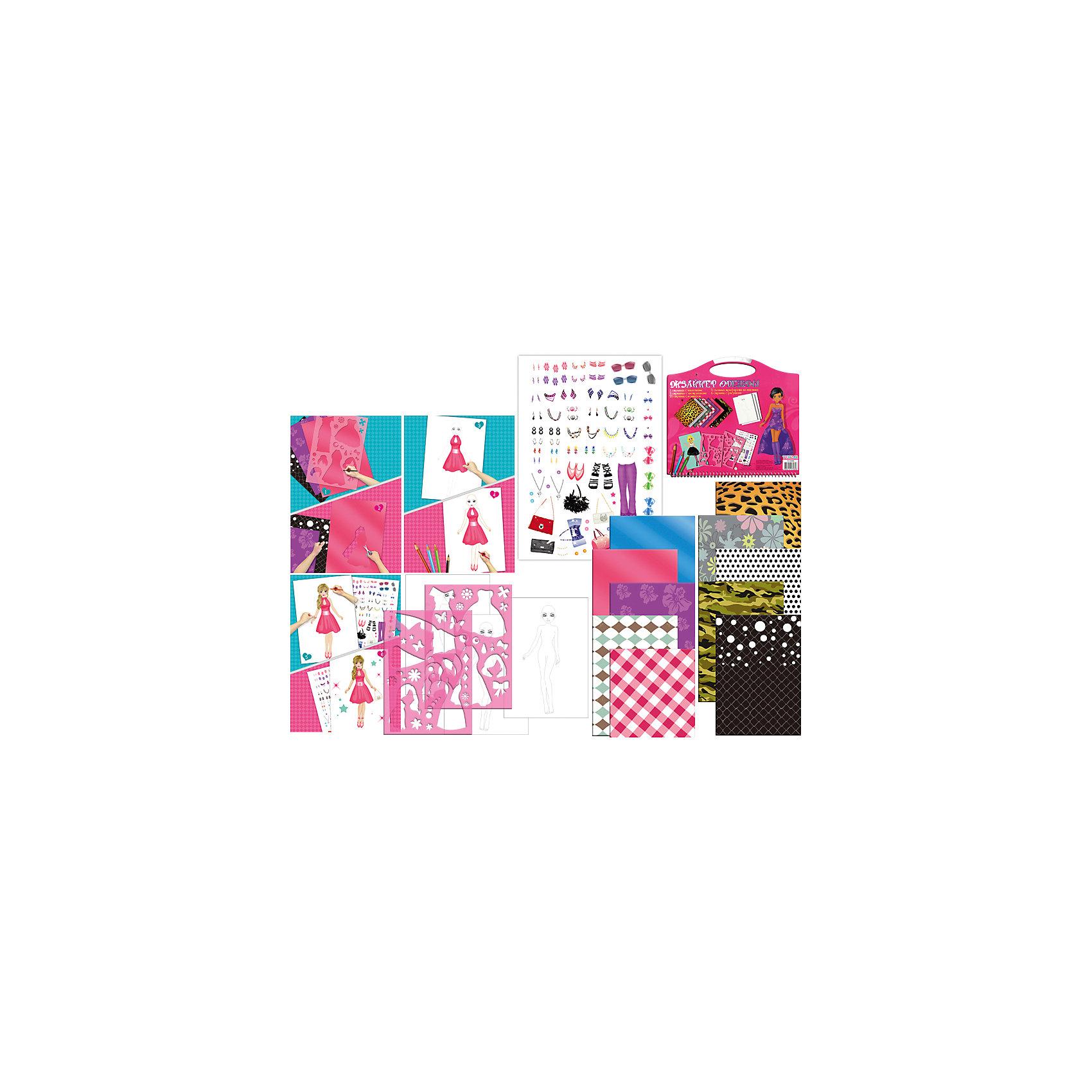 TUKZAR Альбом для творчества Дизайнер одежды, с трафаретами и наклейками