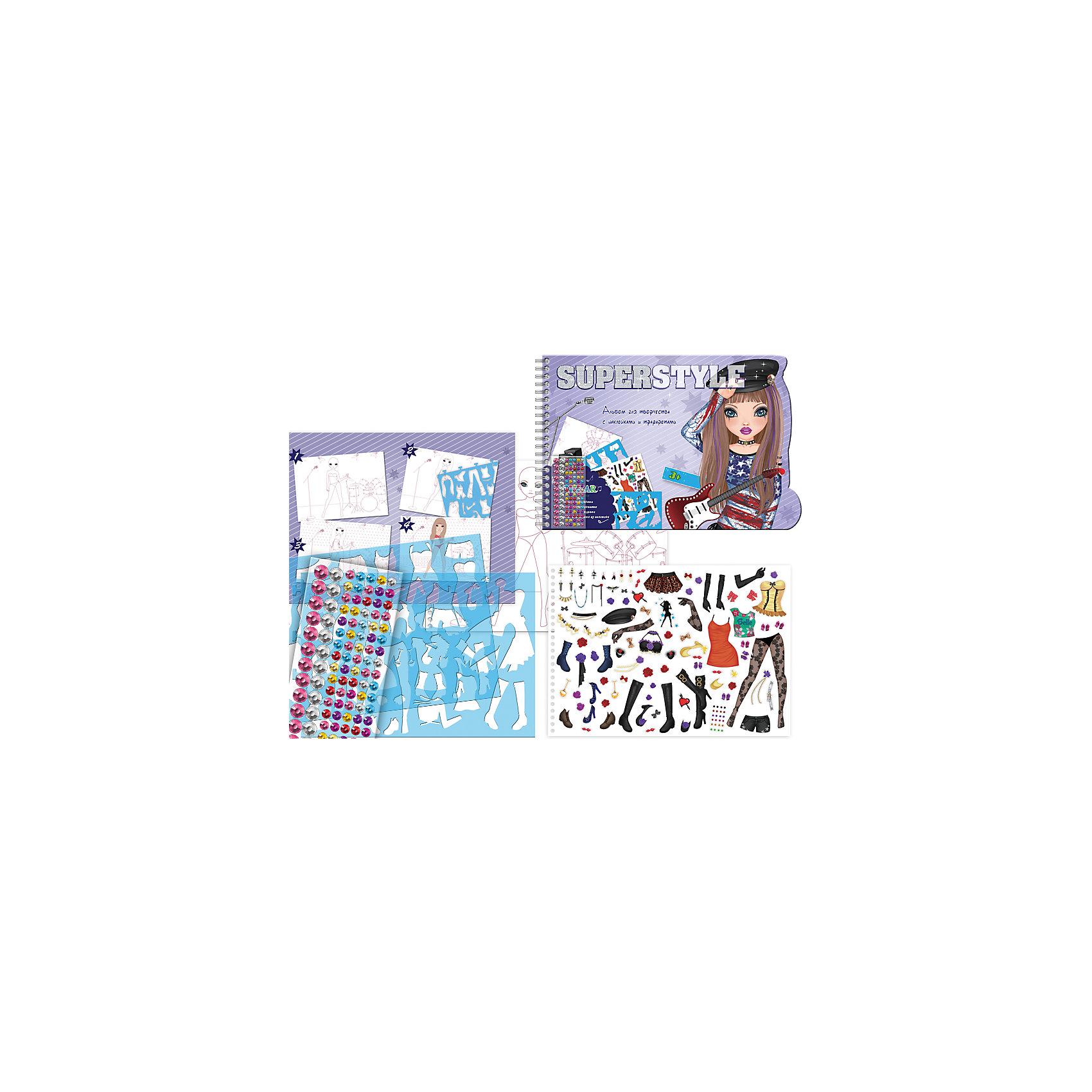 TUKZAR Альбом для творчества Мода, с трафаретами и наклейками со стразами
