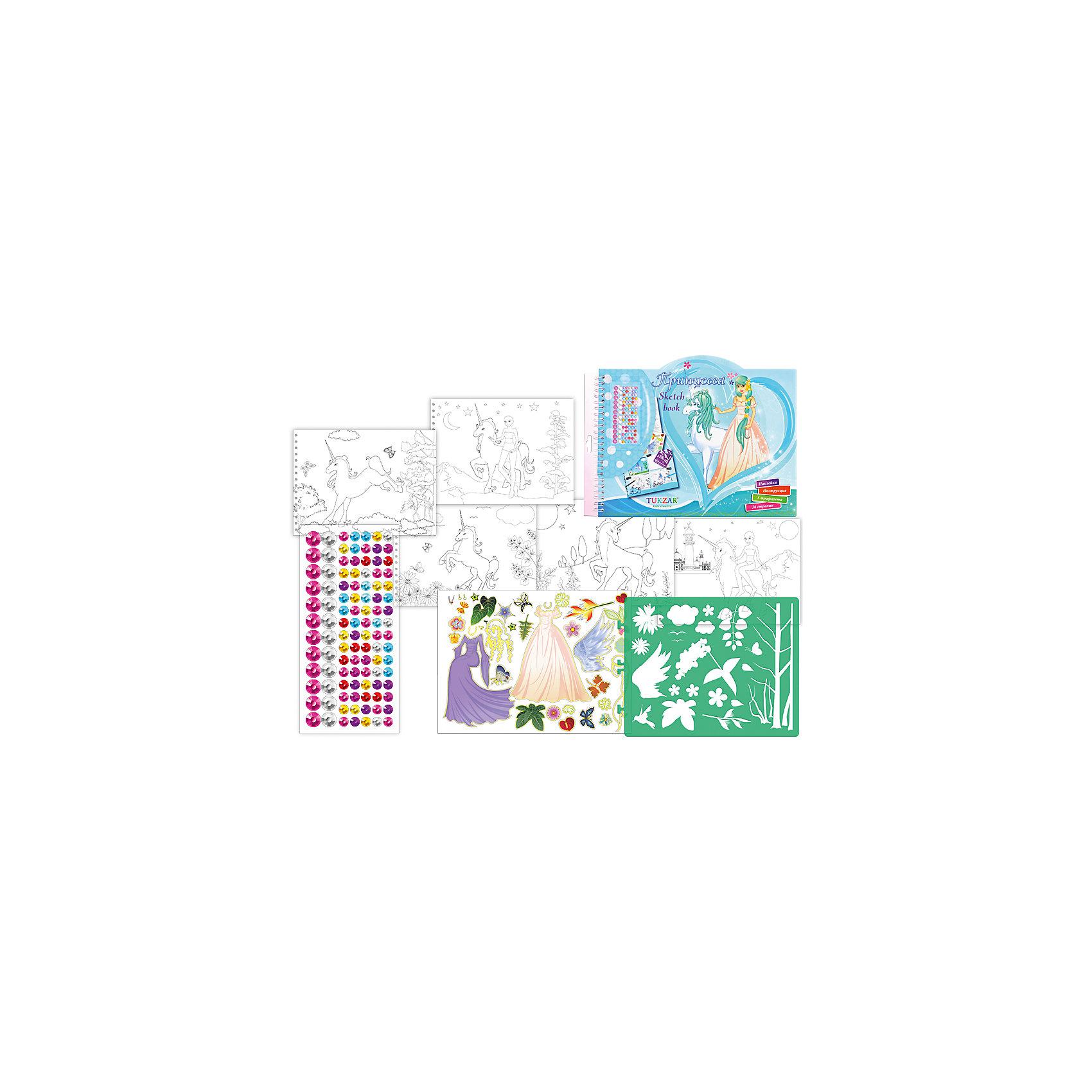 TUKZAR Альбом для творчества Принцесса, с трафаретами и наклейками со стразами