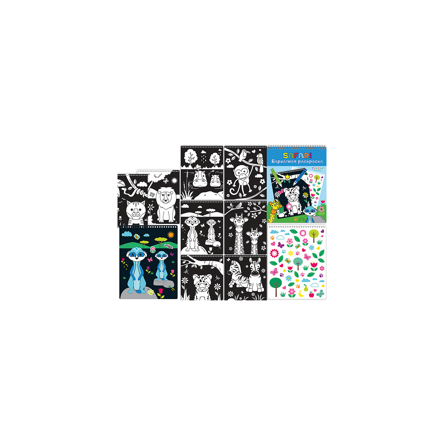 Бархатная раскраска с наклейками Сафари, 8 листовБархатная раскраска с наклейками Сафари, 8 листов от известного торгового бренда канцелярских товаров и товаров для творчества TUKZAR. Этот набор подарит увлекательное и, вместе с тем, развивающее времяпрепровождение для вашего ребенка. Раскрашивание по контуру научит действовать по образцу, а набор наклеек позволит развивать мелкую моторику. Кроме того, в процессе раскрашивания можно придумывать забавные истории, что будет способствовать развитию воображения и словарного запаса вашего малыша. <br>Бархатная раскраска с наклейками Сафари, 8 листов от TUKZAR станет прекрасным подарком к любому торжеству! <br><br>Дополнительная информация:<br><br>- Предназначение: для занятий художественным творчеством<br>- Пол: для девочки/для мальчика<br>- Комплектация: альбом на пружине, наклейки<br>- Размеры (Д*Ш): 22*28 см<br>- Упаковка: полиэтилен<br><br>Подробнее:<br><br>• Для детей в возрасте: от 3 лет <br>• Страна производитель: Китай<br>• Торговый бренд: TUKZAR<br><br>Бархатная раскраска с наклейками Сафари, 8 листов можно купить в нашем интернет-магазине.<br><br>Ширина мм: 220<br>Глубина мм: 280<br>Высота мм: 20<br>Вес г: 100<br>Возраст от месяцев: 36<br>Возраст до месяцев: 132<br>Пол: Унисекс<br>Возраст: Детский<br>SKU: 5001436