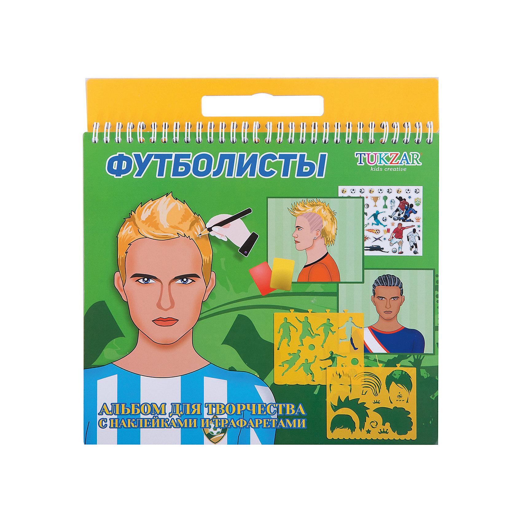 TUKZAR Альбом для творчества Футболисты с трафаретами и наклейками