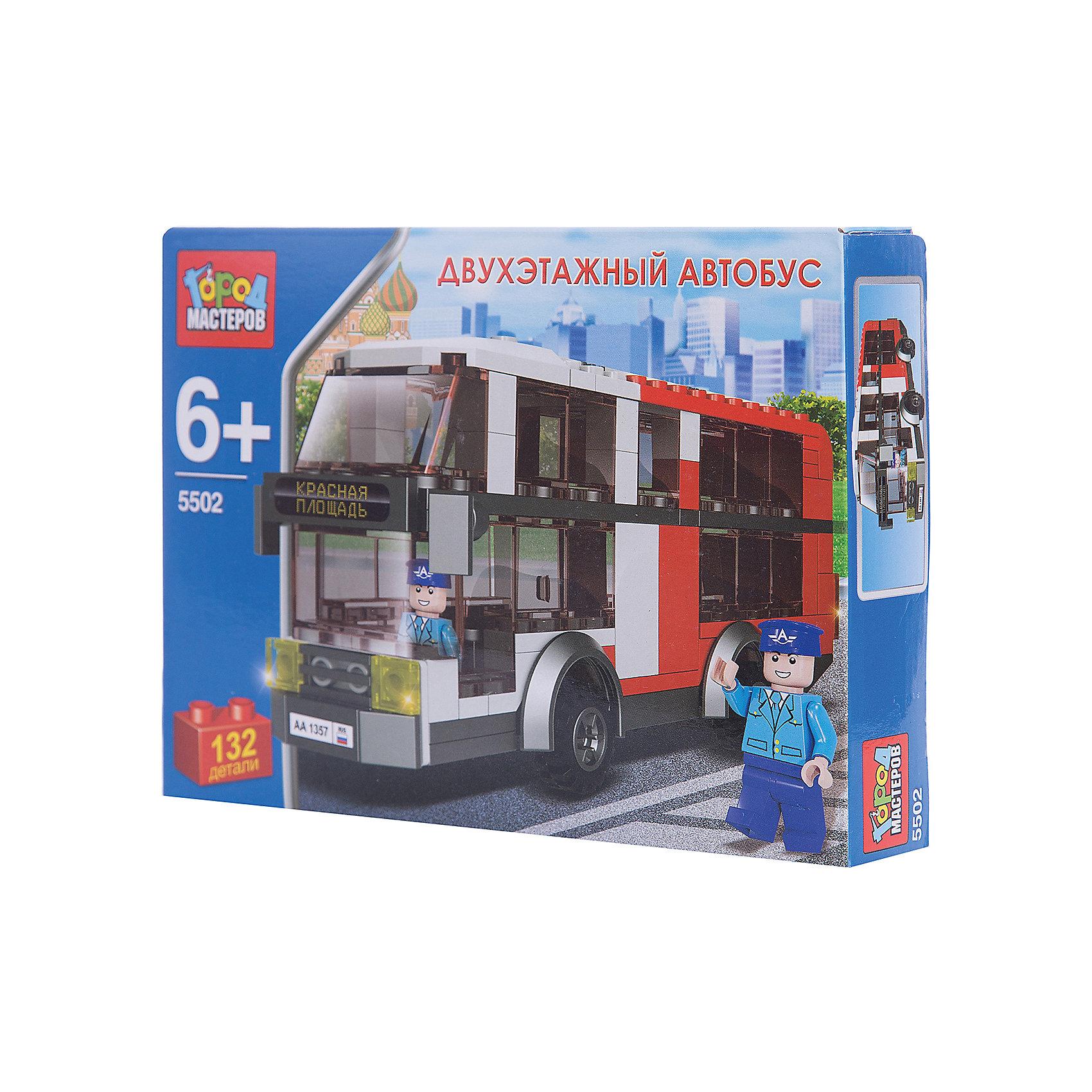 Конструктор Двухэтажный автобус, 132 детали, Город МастеровКонструкторы могут не только развлекать малыша, но и помогать его всестороннему развитию. Этот набор предназначен для формирования разных навыков, он помогает развить тактильное восприятие, мелкую моторику, воображение, внимание и логику.<br>Изделие представляет собой набор: 132 детали, из которых можно сделать автобус. Он выглядит почти как настоящий! С такой игрушкой можно придумать множество игр! Изделие произведено из качественных материалов, безопасных для ребенка.<br><br>Дополнительная информация:<br><br>цвет: разноцветный;<br>материал: пластик;<br>комплектация: 132 детали;<br>размер упаковки: 40 x 150 x 190 мм.<br><br>Конструктор Двухэтажный автобус, 132 детали, от бренда Город Мастеров можно купить в нашем магазине.<br><br>Ширина мм: 40<br>Глубина мм: 190<br>Высота мм: 150<br>Вес г: 210<br>Возраст от месяцев: 36<br>Возраст до месяцев: 2147483647<br>Пол: Мужской<br>Возраст: Детский<br>SKU: 5002213