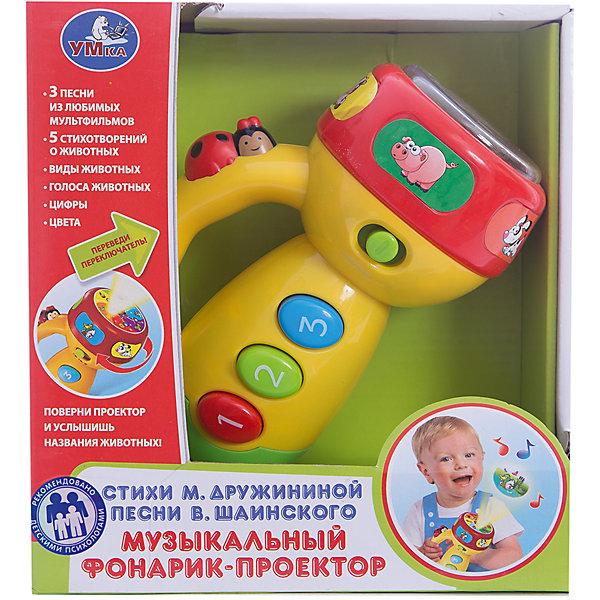Фонарик-проектор Стихи М. Дружининой и песни В. Шаинского, УмкаФигурки из мультфильмов<br>Игрушки могут не только развлекать малыша, но и помогать его всестороннему развитию. Этот фонарик поможет формированию разных навыков, он помогает развить тактильное восприятие, цветовосприятие, воображение и мелкую моторику.<br>Изделие представляет собой игрушку, которая дополнена звуковыми и световыми эффектами. С его помощью ребенок узнает много нового и интересного! Изделие произведено из качественных материалов, безопасных для ребенка.<br><br>Дополнительная информация:<br><br>цвет: разноцветный;<br>материал: пластик;<br>со звуковыми и световыми эффектами;<br>размер упаковки: 90 x 180 x 190 мм.<br><br>Фонарик-проектор Стихи М. Дружининой и песни В. Шаинского от бренда Умка можно купить в нашем магазине.<br>Ширина мм: 90; Глубина мм: 180; Высота мм: 190; Вес г: 380; Возраст от месяцев: 36; Возраст до месяцев: 2147483647; Пол: Унисекс; Возраст: Детский; SKU: 5002245;