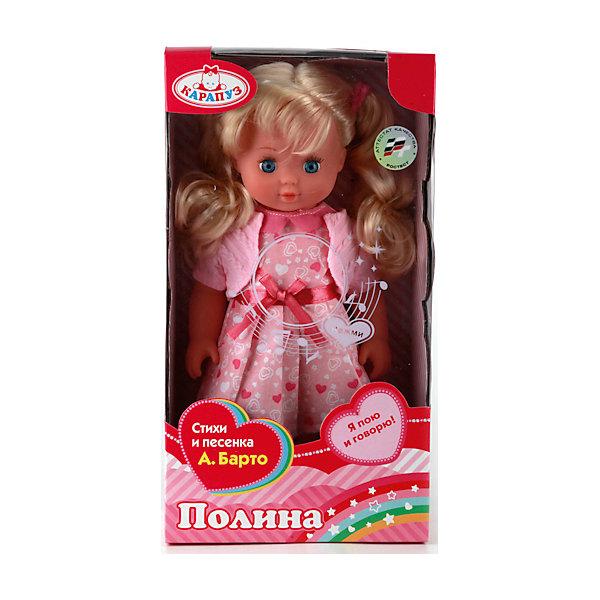 Музыкальная кукла, стихи и песни А. Барто, 25 см, КарапузБренды кукол<br>Порадовать девочку просто - подарите ей такую куклу. С её помощью девочка будет осваивать базовые навыки общения, ухода за собой и заботы о других.<br>Изделие представляет собой симпатичную куклу с хорошей детализацией из прочного пластика. Она оснащена звуковым модулем со стихами Агнии Барто. Изделие произведено из качественных материалов, безопасных для ребенка.<br><br>Дополнительная информация:<br><br>цвет: разноцветный;<br>материал: пластик, текстиль;<br>комплектация: кукла, одежда, звуковой модуль;<br>размер упаковки: 80 x 170 x 300 мм.<br><br>Музыкальную куклу, стихи и песни А. Барто, 25 см, от бренда Карапуз можно купить в нашем магазине.<br><br>Ширина мм: 80<br>Глубина мм: 170<br>Высота мм: 300<br>Вес г: 230<br>Возраст от месяцев: 36<br>Возраст до месяцев: 2147483647<br>Пол: Женский<br>Возраст: Детский<br>SKU: 5002250