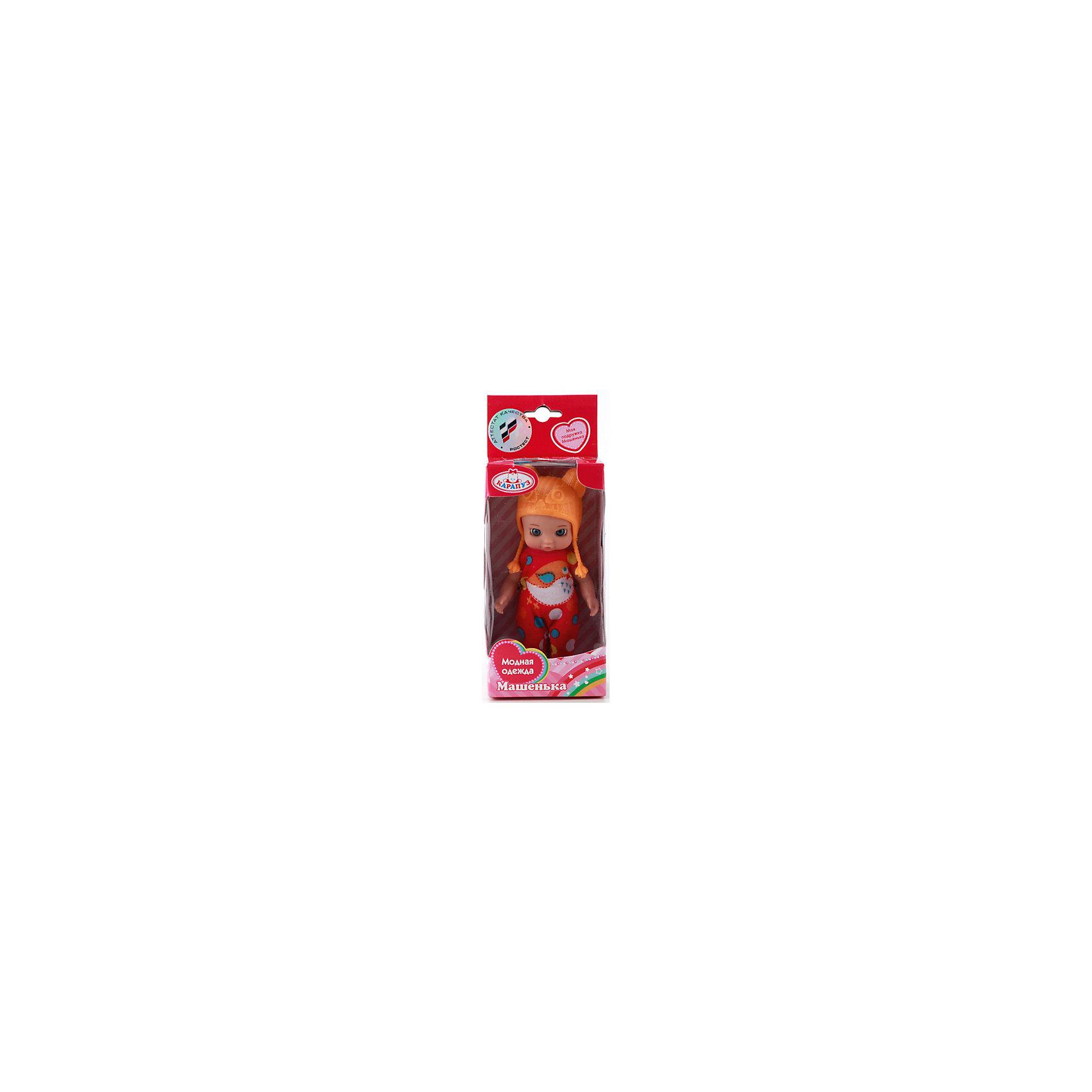 Карапуз Кукла без звука, 12 см, Карапуз куклы карапуз кукла карапуз принцесса рапунцель 25 см