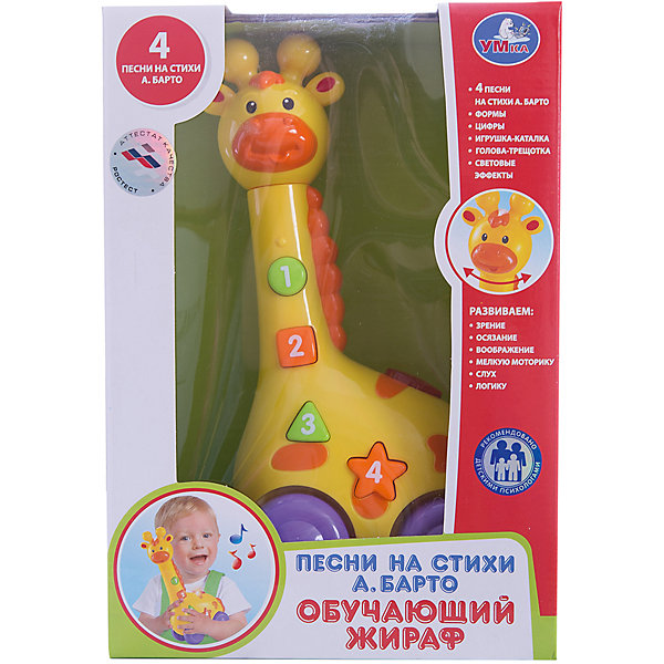 Обучающий жираф, стихи А. Барто, УмкаДругие музыкальные инструменты<br>Игрушки могут не только развлекать малыша, но и помогать его всестороннему развитию. Эта игрушка поможет формированию разных навыков, он помогает развить тактильное восприятие, цветовосприятие, звуковосприятие и мелкую моторику.<br>Изделие представляет собой игрушку из приятного на ощупь материала со звуковым и световым модулем - ребенок может надолго занять себя игрой с ней! Жираф может спеть песню и обучить многому! Сделана игрушка из качественных материалов, безопасных для ребенка.<br><br>Дополнительная информация:<br><br>цвет: разноцветный;<br>материал: пластик;<br>звуковой и световой модуль;<br>размер упаковки: 90 x 170 x 250 мм.<br><br>Игрушку Обучающий жираф, стихи А. Барто, от бренда Умка можно купить в нашем магазине.<br><br>Ширина мм: 90<br>Глубина мм: 250<br>Высота мм: 170<br>Вес г: 380<br>Возраст от месяцев: 36<br>Возраст до месяцев: 2147483647<br>Пол: Унисекс<br>Возраст: Детский<br>SKU: 5002258