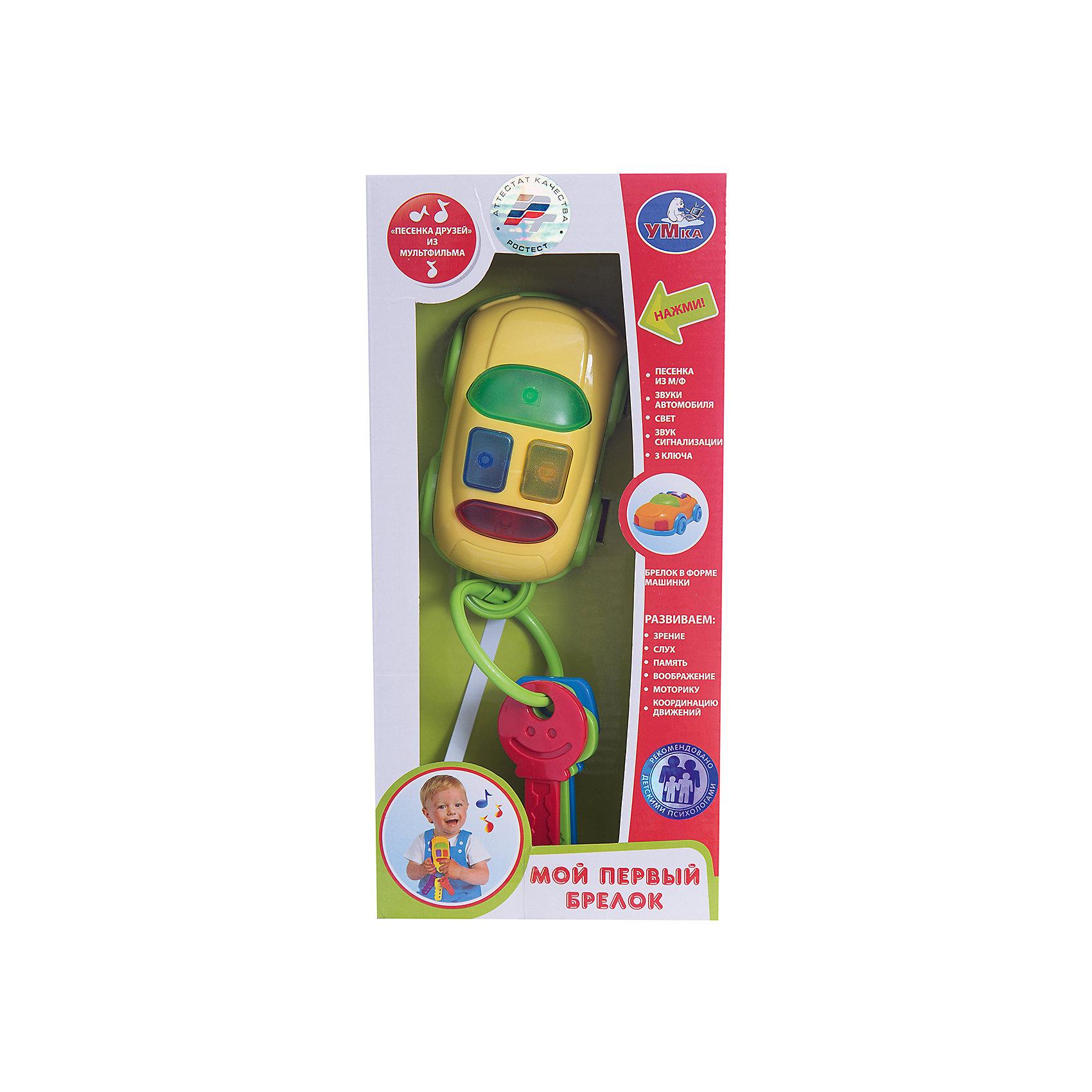 Мой первый брелок Мы едем-едем, УмкаИгрушки могут не только развлекать малыша, но и помогать его всестороннему развитию. Эта игрушка поможет формированию разных навыков, он помогает развить тактильное восприятие, цветовосприятие, звуковосприятие и мелкую моторику.<br>Изделие представляет собой игрушку из приятного на ощупь материала со звуковым и световым модулем - ребенок может надолго занять себя игрой с ней! Сделана игрушка из качественных материалов, безопасных для ребенка.<br><br>Дополнительная информация:<br><br>цвет: разноцветный;<br>материал: пластик;<br>звуковой и световой модуль;<br>размер упаковки: 50 x 120 x 240 мм.<br><br>Игрушку Мой первый брелок Мы едем-едем от бренда Умка можно купить в нашем магазине.<br><br>Ширина мм: 50<br>Глубина мм: 120<br>Высота мм: 240<br>Вес г: 190<br>Возраст от месяцев: 36<br>Возраст до месяцев: 2147483647<br>Пол: Унисекс<br>Возраст: Детский<br>SKU: 5002260
