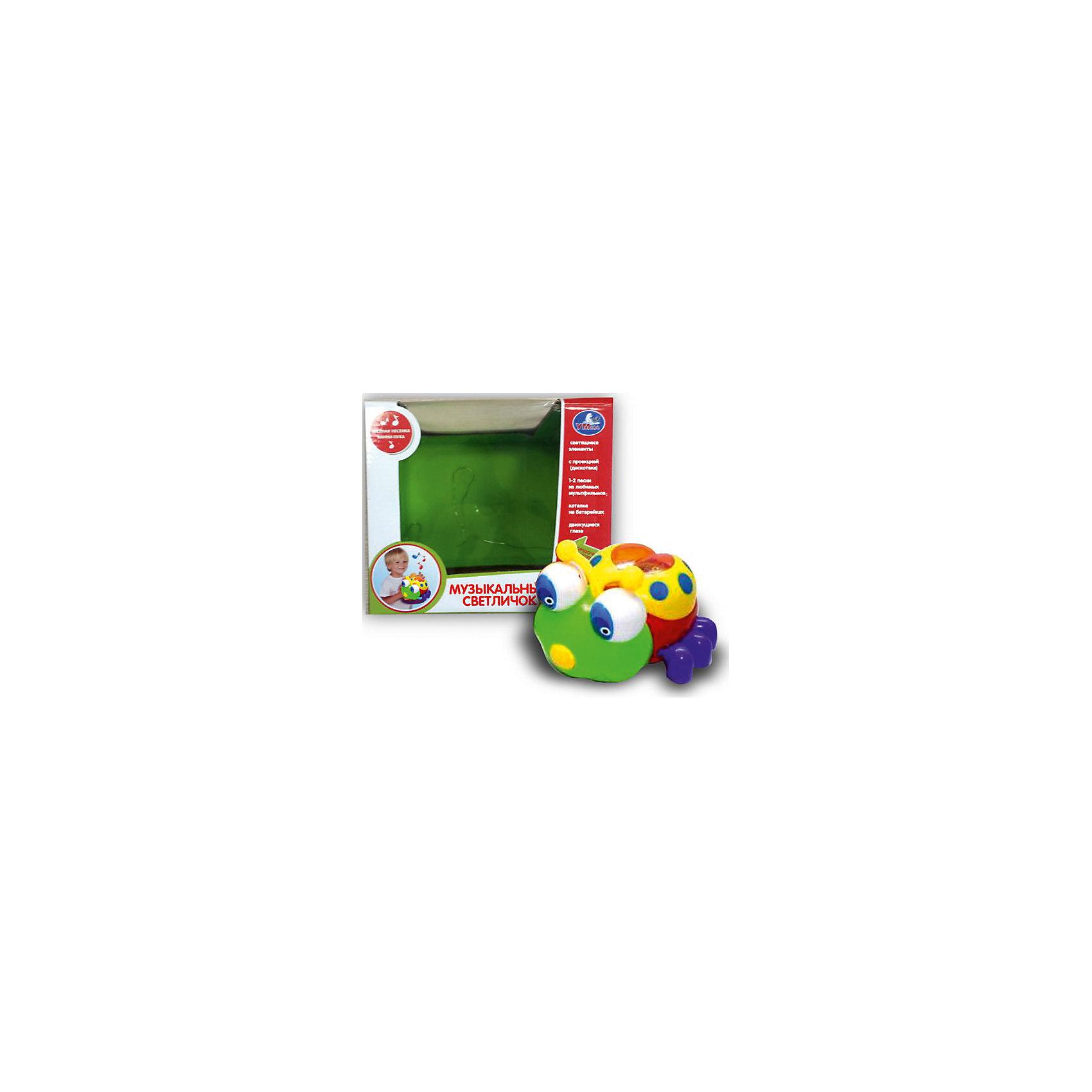 Музыкальный светлячок, песни В. Шаинского, УмкаИгрушки могут не только развлекать малыша, но и помогать его всестороннему развитию. Эта игрушка поможет формированию разных навыков, он помогает развить тактильное восприятие, цветовосприятие, звуковосприятие и мелкую моторику.<br>Изделие представляет собой игрушку из приятного на ощупь материала со звуковым и световым модулем - ребенок может надолго занять себя игрой с ней! Сделана игрушка из качественных материалов, безопасных для ребенка.<br><br>Дополнительная информация:<br><br>цвет: разноцветный;<br>материал: пластик;<br>звуковой и световой модуль;<br>размер упаковки: 180 x 140 x 200 мм.<br><br>Игрушку Музыкальный светлячок, песни В. Шаинского, от бренда Умка можно купить в нашем магазине.<br><br>Ширина мм: 180<br>Глубина мм: 140<br>Высота мм: 200<br>Вес г: 480<br>Возраст от месяцев: 36<br>Возраст до месяцев: 2147483647<br>Пол: Унисекс<br>Возраст: Детский<br>SKU: 5002261