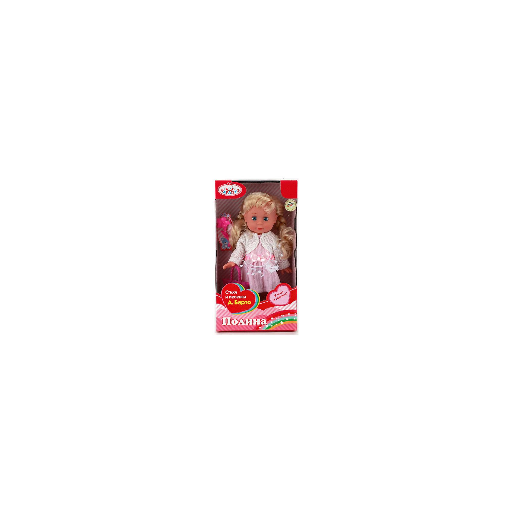 Кукла, 30 см, КарапузОчаровательная озвученная кукла от российского бренда Карапуз станет прекрасным подарком ребенку. Кукла одета в воздушное платье, волосы заплетены в косички. Она с удовольствием расскажет девочке самые любимые стихи и песни Агнии Барто. Эта кукла обязательно подарит ребенку незабываемые впечатления!<br><br>Дополнительная информация:<br>Материал: пластик, текстиль<br>В комплекте: кукла, аксессуары<br>Высота куклы: 30 см<br>Размер упаковки: 32х17х9 см<br><br>Озвученную куклу Карапуз можно купить в нашем интернет-магазине.<br><br>Ширина мм: 90<br>Глубина мм: 170<br>Высота мм: 320<br>Вес г: 470<br>Возраст от месяцев: 36<br>Возраст до месяцев: 2147483647<br>Пол: Женский<br>Возраст: Детский<br>SKU: 5002281