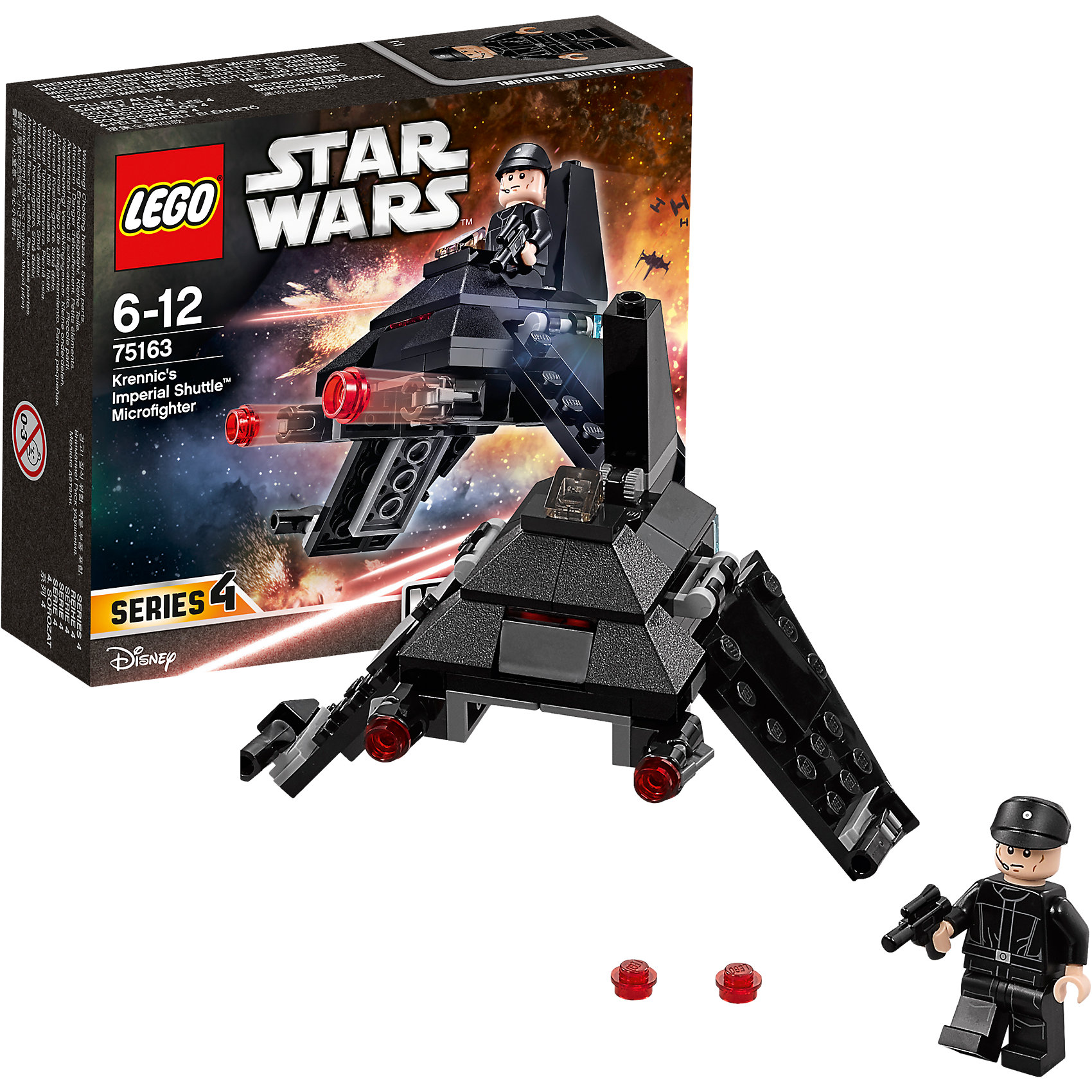 """LEGO Star Wars 75163: Микроистребитель «Имперский шаттл Кренника»Пластмассовые конструкторы<br>LEGO Star Wars 75163: Микроистребитель «Имперский шаттл Кренника»<br><br>Характеристики:<br><br>- в набор входит: детали истребителя, 1 фигурка, аксессуары, инструкция<br>- состав: пластик<br>- количество деталей: 78<br>- примерное время сборки: 20 минут<br>- размер истребителя: 8 * 8 * 11 см.<br>- для детей в возрасте: от 6 до 12 лет<br>- Страна производитель: Дания/Китай/Чехия/<br><br>Легендарный конструктор LEGO (ЛЕГО) представляет серию """"Звездные Войны"""" с героями одноименных фильмов. В набор входит Микроистребитель и фигурка пилота имперского шаттла. Отличная детализация костюма пилота добавляет фигурке реалистичности, а аксессуары в виде офицерского головного убора и бластера добавляет сходства пилота с имперскими офицерами, поэтому фигурка сможет участвовать в дополнительных ролях игр про Звездные Войны. Имперский микроистребитель создан по мотивам фильма """"Изгой-один. Звёздные войны: Истории"""". Шаттл Кренника выполнен в черном цвете и по форме и детализации очень схож с моделью фильма. Крылья шаттла двигаются для увеличения маневренности. Передние пушки оснащены механизмом, позволяющим осуществлять стрельбу. Прозрачные голубые детали симулируют работу двигателя и выглядят очень гармонично. Опасный шаттл Темной Стороны силы противостоит повстанцам и не позволит им добраться до чертежей Звезды Смерти.<br><br>Конструктор LEGO Star Wars 75163: Микроистребитель «Имперский шаттл Кренника» можно купить в нашем интернет-магазине.<br><br>Ширина мм: 144<br>Глубина мм: 123<br>Высота мм: 50<br>Вес г: 85<br>Возраст от месяцев: 72<br>Возраст до месяцев: 144<br>Пол: Мужской<br>Возраст: Детский<br>SKU: 5002385"""