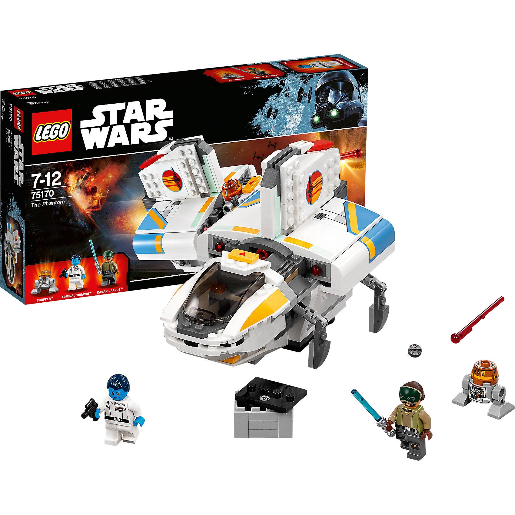 LEGO Star Wars 75170: ФантомПластмассовые конструкторы<br>LEGO Star Wars 75170: Фантом<br><br>Характеристики:<br><br>- в набор входит: детали корабля, 12 наклеек, 3 фигурки, инструкция<br>- состав: пластик<br>- количество деталей: 269<br>- примерное время сборки: 35 мин.<br>- размер собранного корабля: 17 * 11 * 10 см.<br>- для детей в возрасте: от 7 до 14 лет<br>- Страна производитель: Дания/Китай/Чехия/<br><br>Легендарный конструктор LEGO (ЛЕГО) представляет серию «Звездные Войны» с героями одноименных фильмов. После потери Фантома Mark I, повстанцы достают старый шаттл, который становится Фантомом Mark II. Этот набор отлично запечатляет небольшой красочный корабль в мельчайших деталях. Фигурка Кэнона выполнена очень качественно и имеет два выражения лица. Специальный отсек для роботов вмещает верного дроида Кэнона – Чоппера. При необходимости главная кабина отсоединяется и пилот может улететь без груза, но предельно быстро. Грузовой отсек вмещает детонатор для выполнения миссии, а специальные лазерные пушки помогут справиться с врагами. Лазерные лучи вылетают при нажатии кнопки. Злодей адмирал Траун выполнен с отлично прорисованными деталями корпуса и двумя выражениями лица. Герои имеют оружие в наборе, для Кэнона это световой меч, а для гранд-адмирала Трауна его бластер. Присоединись к команде повстанцев на борту корабля Фантом Mark II и совершенствуй свою силу.<br><br>Конструктор Star Wars 75170: Фантом можно купить в нашем интернет-магазине.<br><br>Ширина мм: 358<br>Глубина мм: 192<br>Высота мм: 63<br>Вес г: 439<br>Возраст от месяцев: 84<br>Возраст до месяцев: 144<br>Пол: Мужской<br>Возраст: Детский<br>SKU: 5002393