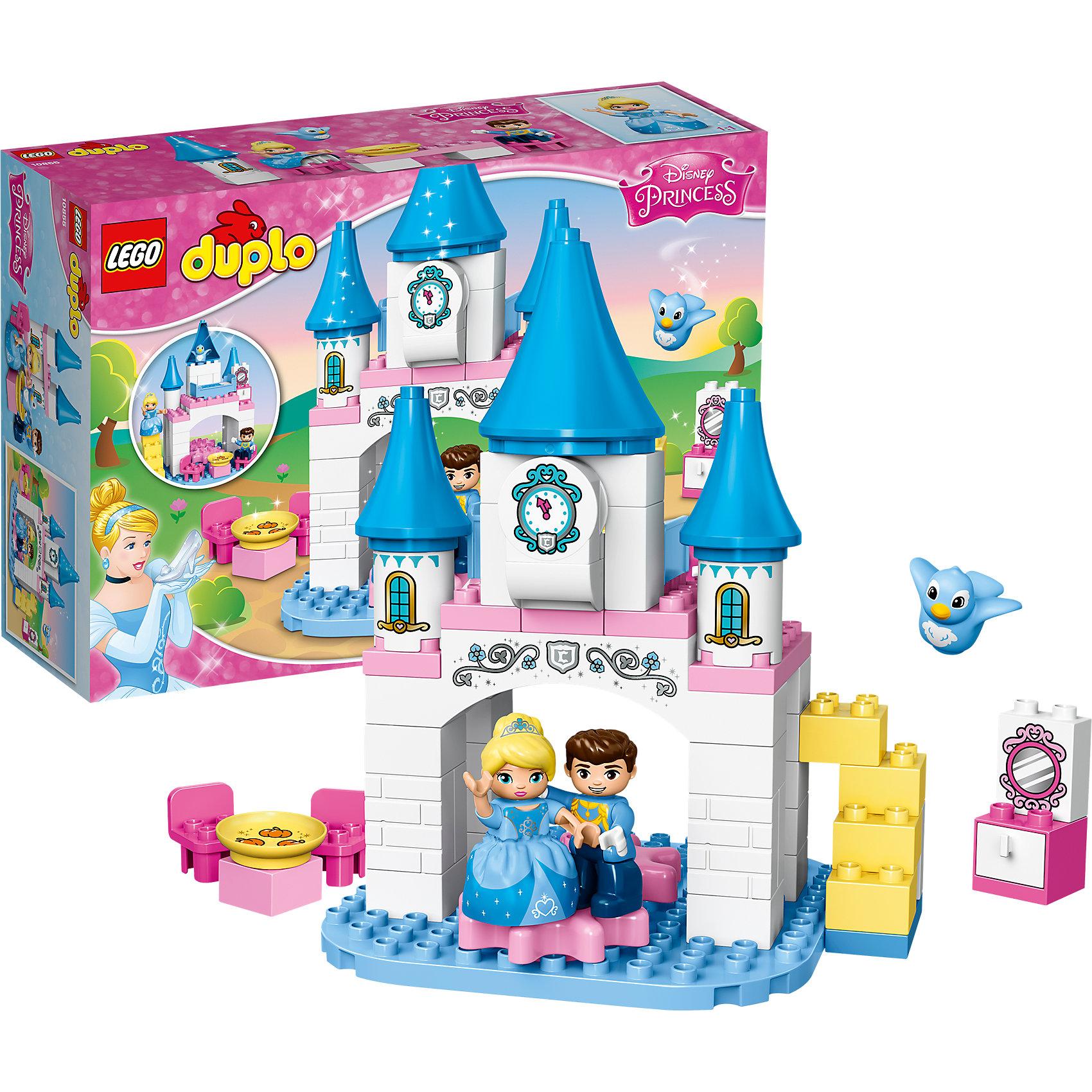 LEGO DUPLO 10855: Волшебный замок ЗолушкиПластмассовые конструкторы<br>LEGO DUPLO 10855: Волшебный замок Золушки<br><br>Характеристики:<br><br>- в набор входит: детали замка, фигурки Золушки, Принца и птички, аксессуары, красочная инструкция<br>- состав: пластик<br>- количество деталей: 56 <br>- размер упаковки: 38 * 12 * 26 см.<br>- размер замка без ступеней: 27 * 19 * 19 см.<br>- для детей в возрасте: от 2 до 5 лет<br>- Страна производитель: Дания/Китай/Чехия<br><br>Легендарный конструктор LEGO (ЛЕГО) представляет серию «DUPLO» (Д?пло) для самых маленьких строителей ЛЕГО от 2-х лет. Кубики этой серии в два раза больше обычных, так же как и фигурки. Серия позволяет ребёнку самостоятельно собирать наборы легкие в постройке и сосредоточенные на ситуациях из повседневной жизни, профессиях и любимых героях из мультфильмов. Замок прекрасной Золушки и Принца состоит из башенок, небольшого туалетного столика с открывающимся ящиком, двух стульев и стола для обеда и небольших ступенек. Детали замка рельефные и выглядят как кирпичики. Две розовые шестеренки предназначены для моделирования танца, когда ребенок будет крутить одну шестеренку, вторая тоже придет в движение. Фигурки Золушки и Принцы выполнены очень качественно, их костюмы отлично прорисованы, руки двигаются, фигурок можно сажать, а пышная юбка Золушки гибкая и сминается когда она сидит. Часы главной башни и щебечущая птичка напомнят героям о времени. Все детали набора легко собираются и в них можно играть почти сразу. Играя с конструктором ребенок развивает моторику рук, воображение и логическое мышление. Придумывайте новые игры с набором LEGO «DUPLO»!<br><br>Конструктор LEGO DUPLO 10855: Волшебный замок Золушки можно купить в нашем интернет-магазине.<br><br>Ширина мм: 383<br>Глубина мм: 266<br>Высота мм: 124<br>Вес г: 904<br>Возраст от месяцев: 24<br>Возраст до месяцев: 60<br>Пол: Женский<br>Возраст: Детский<br>SKU: 5002407