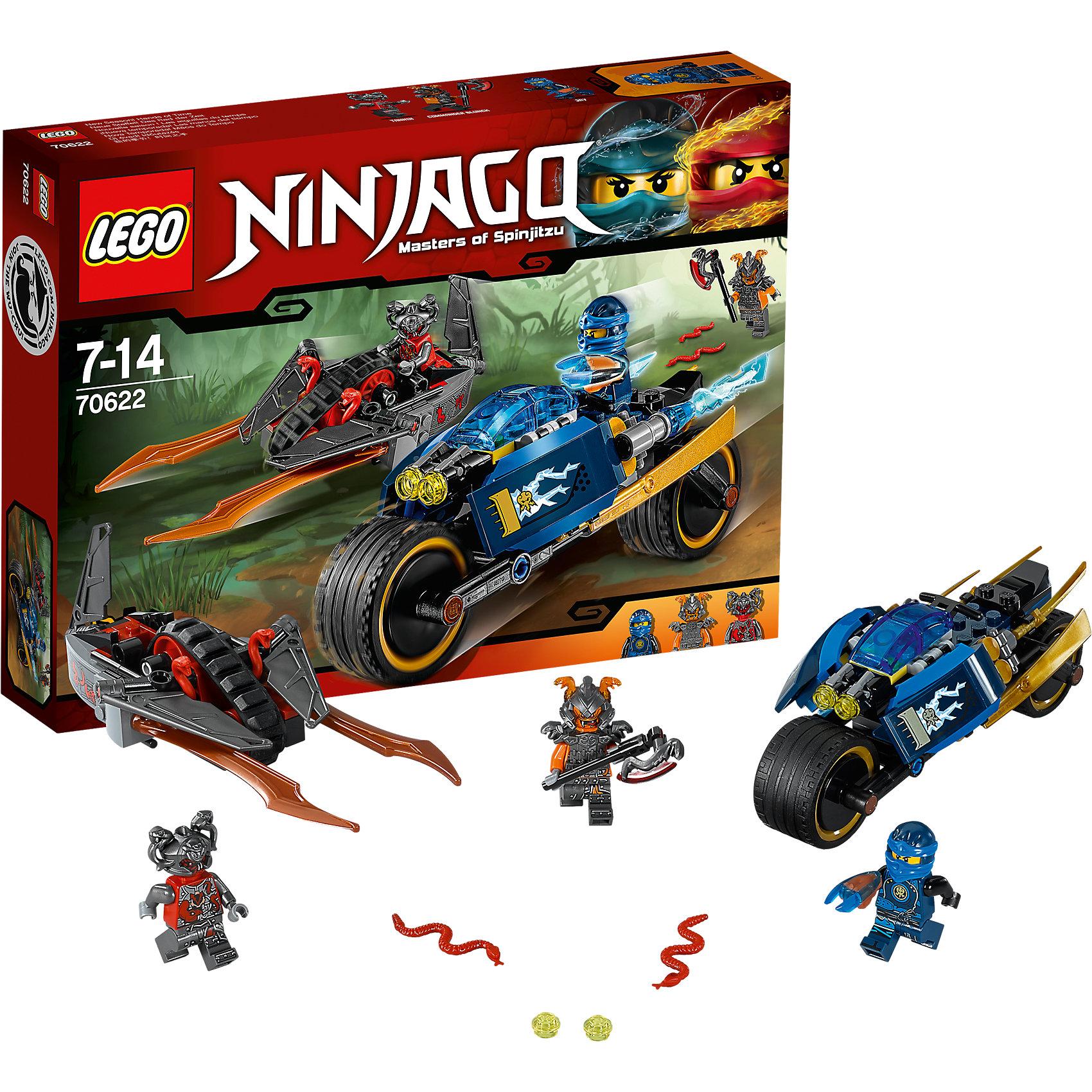 LEGO NINJAGO 70622: Пустынная молнияПластмассовые конструкторы<br>LEGO NINJAGO 70622: Пустынная молния<br><br>Характеристики:<br><br>- в набор входит: детали двух транспортных средств, 3 минифигурки, 1 клинок времени, аксессуары, красочная инструкция по сборке<br>- минифигурки набора: Джей, командир Бланк, Таннин<br>- состав: пластик<br>- количество деталей: 201<br>- размер Пустынной молнии: 15 * 5 * 6 см. <br>- размер машины вермиллионов: 18 * 6 * 8 см.<br>- для детей в возрасте: от 7 до 14 лет<br>- Страна производитель: Дания/Китай/Чехия<br><br>Легендарный конструктор LEGO (ЛЕГО) представляет серию «NINJAGO» (Ниндзяго) - это увлекательный мир воинов ниндзя против зла. Ребенку понравятся разнообразие приключений и возможности новых игр. <br><br>Джей представлен в своем новом, более детализированном кимоно, его синие цвета и необыкновенная маска ему очень идут. Злодей командир Бланк представлен в тяжелом доспехе, на его шлеме расположены две змеи, под доспехами фигурка разрисована и все еще выглядит угрожающе, у фигурки два выражения лица. Второй злодей, Таннин, выступает в объемном шлеме и с большим топором, у него также два лица. Пустынная молния Джея представлена в тон его костюма, на мотоцикле расположены две фронтальные пушки, стреляющие снарядами. Из выхлопных труб вырываются синие языки пламени. По бокам мотоцикл защищен золотыми клинками. Ниндзя вооружен клинком времени. <br><br>Транспортное средство злодеев двигается на гусенице, расположенной посередине. Спереди два длинных бронзовых клинка, средство может расправлять крылья и превращаться в летательный аппарат. Возле кабаны две красные устрашающие змеи. Помоги Джею применить клинок времени и победить злодеев Алой армии. <br><br>Играя с конструктором ребенок развивает моторику рук, воображение и логическое мышление, научится собирать по инструкции и создавать свои модели. Придумывайте новые истории любимых героев с набором LEGO «NINJAGO»!<br><br>Конструктор LEGO NINJAGO 70622: Пустынная молния можно купить