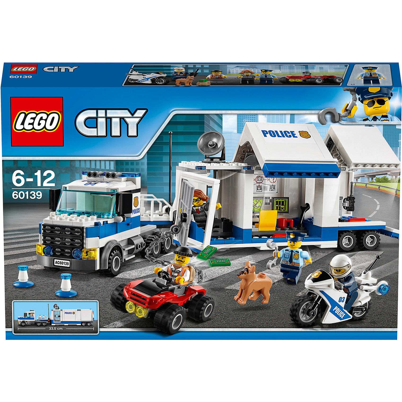 LEGO City 60139: Мобильный командный центрLEGO City 60139: Мобильный командный центр<br><br>Характеристики:<br><br>- в набор входит: мобильный центр, полицейский мотоцикл, квадрацикл, 4 фигурки людей, фигурка собаки, аксессуары, инструкция<br>- состав: пластик<br>- количество деталей: 374<br>- размер коробки: 26 * 7 * 38 см.<br>- размер мобильного центра: 11 * 6 * 23 см.<br>- для детей в возрасте: от 6 до 12 лет<br>- Страна производитель: Дания/Китай/Чехия<br><br>Легендарный конструктор LEGO (ЛЕГО) представляет серию «City» (Сити) в виде деталей жизни большого города, в котором есть абсолютно все. Серия делает игры еще более настоящими, благодаря отличным аксессуарам. Стражи закона Лего Сити всегда готовы прийти на помощь жителям города. С помощью мобильного центра со спутниковой связью полицейская команда отслеживала двух опасных преступников. Полицейские сложили улики на компьютере и доске с доказательствами и поймали одну преступницу. Не успели патрульные допить свой кофе, как к модулю подъехал квадрацикл с цепью и крюком и вырвал дверь тюрьмы модуля. Ловкий полицейский сразу же надел свой шлем и кинулся в погоню на своем полицейском скоростном мотоцикле с голубой сигнальной лампой. Фигурки этого набора отлично детализированы и качественно прорисованы. В набор входят сразу три транспортных средства: сам модуль с возможностью отсоединения патрульного блока, квадрацикл и скоростной мотоцикл. Захватывающие аксессуары в виде розыскной аппаратуры, рации, досок для расследования, а также наручников, спутниковой тарелки, рюкзака, в котором лежат деньги, и чашки добавляют реалистичности этому большойму полицейскому набору. Помоги полицейским добиться справедливости. Моделируй разные истории и ситуации в Лего Сити!<br><br>Конструктор  LEGO City 60139: Мобильный командный центр можно купить в нашем интернет-магазине.<br><br>Ширина мм: 381<br>Глубина мм: 264<br>Высота мм: 73<br>Вес г: 730<br>Возраст от месяцев: 72<br>Возраст до месяцев: 144<br>Пол: Мужской<br>Возраст: Детск