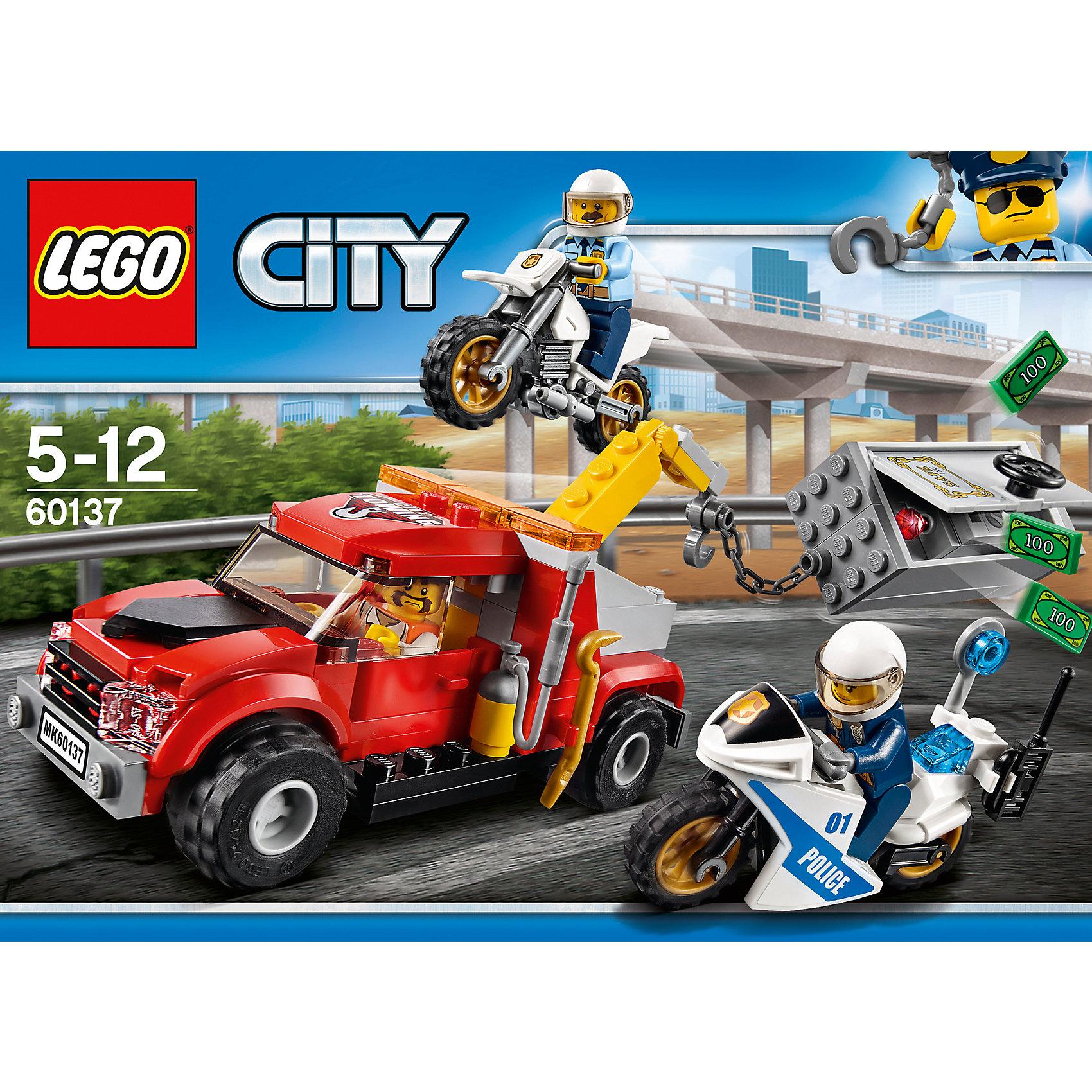 LEGO City 60137: Побег на буксировщикеПластмассовые конструкторы<br>LEGO City 60137: Побег на буксировщике<br><br>Характеристики:<br><br>- в набор входит: два мотоцикла, буксировщик, сейф, 3 фигурки, аксессуары, инструкция<br>- состав: пластик<br>- количество деталей: 144<br>- размер коробки: 26 * 6 * 19 см.<br>- размер эвакуатора: 12 * 5 * 6 см.<br>- размер мотоциклов: 7 * 3 * 3 см. <br>- размер сейфа: 4 * 3 * 6 см.<br>- для детей в возрасте: от 5 до 12 лет<br>- Страна производитель: Дания/Китай/Чехия<br><br>Легендарный конструктор LEGO (ЛЕГО) представляет серию «City» (Сити) в виде деталей жизни большого города, в котором есть абсолютно все. Серия делает игры еще более настоящими, благодаря отличным аксессуарам. Стражи закона Лего Сити всегда готовы прийти на помощь жителям города. На этот раз грабитель похитил сейф с помощью дорожного эвакуатора Лего Сити. Двое полицейских всегда на страже порядка и вооружившись наручниками они мчатся за грабителем. Полицейские мотоциклы имеют два разных дизайна, один скоростной, предназначенный для погони, а второй патрульный с рацией и синей сигнальной лампой. Все детали на колесиках двигаются и подходят к другим наборам Лего. Буксировщик отлично выполнен и содержит в своем составе много маленьких и уникальных деталей. Минифигурки отлично детализированы и качественно прорисованы. Шлемы полицейских снимаются, а прозрачное стекло отодвигается назад. В набор аксессуаров входит ломик, огнетушитель, наручники, денежные детали, рация. Помоги полицейским добиться справедливости. Моделируй разные истории и ситуации в Лего Сити!<br><br>Конструктор  LEGO City 60137: Побег на буксировщике можно купить в нашем интернет-магазине.<br><br>Ширина мм: 262<br>Глубина мм: 192<br>Высота мм: 66<br>Вес г: 299<br>Возраст от месяцев: 60<br>Возраст до месяцев: 144<br>Пол: Мужской<br>Возраст: Детский<br>SKU: 5002453
