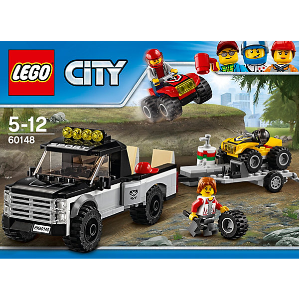 LEGO City 60148: Гоночная командаПластмассовые конструкторы<br>LEGO City 60148: Гоночная команда<br><br>Характеристики:<br><br>- в набор входит: детали внедорожника с прицепом, 2 квадрацикла, наклейки для оформления, 2 минифигурки, аксессуары, инструкция<br>- состав: пластик<br>- количество деталей: 239<br>- приблизительное время сборки: 60 минут<br>- размер коробки: 19 * 7 * 26 см.<br>- размер внедорожника: 15 * 2 * 7 см.<br>- размер прицепа: 14 * 3 * 6 см.<br>- размер квадрацикла: 5 * 4 * 3 см.<br>- для детей в возрасте: от 5 до 12 лет<br>- Страна производитель: Дания/Китай/Чехия<br><br>Легендарный конструктор LEGO (ЛЕГО) представляет серию «City» (Сити) в виде деталей жизни большого города, в котором есть абсолютно все. Серия делает игры еще более настоящими, благодаря отличным аксессуарам. Сезон гонок на квадрациклах по бездорожью открыт! Дваотважных гонщика перегоняют свои квадрациклы на место гоночного трека. Один квадрацикл поместися во внедорожник типа «пикап», а второй в прицепе. С собой  крутые гонщки берут запасное колесо, гаечный ключ, канистру с топливом. Внедорожник и прицеп выполнены из множества небольших делатей Лего и выглядит как настоящий. Наклейки из набора помогут оформить внедорожник и квадрациклы в спортивный стиль. Фигурки гонщиков отлично детализированы, а детали на фигурках не наклеены, но напечатаны. У каждого гонщика есть свой шлем безопасности, стекло шлема отодвигается назад при необходимости. С такой подготовкой первые места гарантированы. Моделируй разные истории и ситуации в Лего Сити, а в процессе игры развивай творческие способности и претворяй свои идеи в жизнь. Этот интересный набор отлично подойдет как новичкам Лего, так и преданным фанатам и коллекционерам серии.<br><br>Конструктор LEGO City 60148: Гоночная команда можно купить в нашем интернет-магазине.<br><br>Ширина мм: 265<br>Глубина мм: 190<br>Высота мм: 76<br>Вес г: 408<br>Возраст от месяцев: 60<br>Возраст до месяцев: 144<br>Пол: Мужской<br>Возраст: Детский<br>SKU: 500246