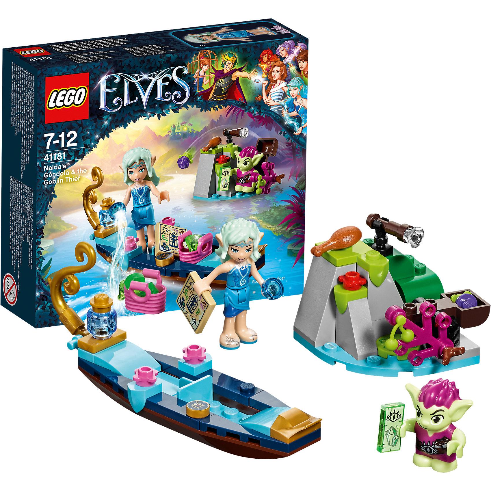 LEGO Elves 41181: Встреча Наиды с гоблином-воришкойПластмассовые конструкторы<br>LEGO Elves 41181: Встреча Наиды с гоблином-воришкой<br><br>Характеристики:<br><br>- в набор входит: детали гондолы и плота гоблина, 2 фигурки, аксессуары, инструкция по сборке<br>- минифигурки набора: эльф Наида, гоблин Робин<br>- состав: пластик<br>- количество деталей: 67<br>- размер упаковки: 16 * 5 * 15 см.<br>- для детей в возрасте: от 7 до 12 лет<br>- Страна производитель: Дания/Китай/Чехия<br><br>Легендарный конструктор LEGO (ЛЕГО) представляет серию «Elves» (Эльфы) – магическую вселенную, наполненную приключениями! <br><br>Дети должны помочь эльфам найти четыре волшебных ключа, чтобы вернуть Эмили Джонс домой. Прекрасная Наида, эльф воды, путешествует на своей гондоле по лесной реке в поисках редких драгоценных камней и минералов. В набор входит небольшая корзинка, компас, карта и открывающаяся голубая банка. Фигурка Наиды качественно прорисована, может поворачивать головой, руками, торсом и принимать сидячее положение. Красивые рельефные волосы распущены, детали одежды оснащены выступающими складками по краям ткани и добавляют фигурке реалистичности. <br><br>Гондола Наиды включает в себя уникальные золотые детали, которые делают гондолу ещё изящнее. Небольшой гоблин может двигать руками, поворачивать головой, держать предметы в руках, его причёска тоже детализирована. На своем плоту гоблин установил катапульту и подзорную трубу, чтобы выслеживать эльфов и воровать драгоценные камни. В руке Робин держит указ своего короля о поиске камней. Помоги Наиде проплыть по лесной реке и собрать все необходимые минералы, а также улизнуть от воришки. <br><br>Играя с конструктором ребенок развивает моторику рук, воображение и логическое мышление, научится собирать по инструкции и создавать свои модели. Придумывайте новые истории любимых героев с набором LEGO «Elves»!<br><br>Конструктор LEGO Elves 41181: Встреча Наиды с гоблином-воришкой можно купить в нашем интернет-магазине.<br><br>Ширина м