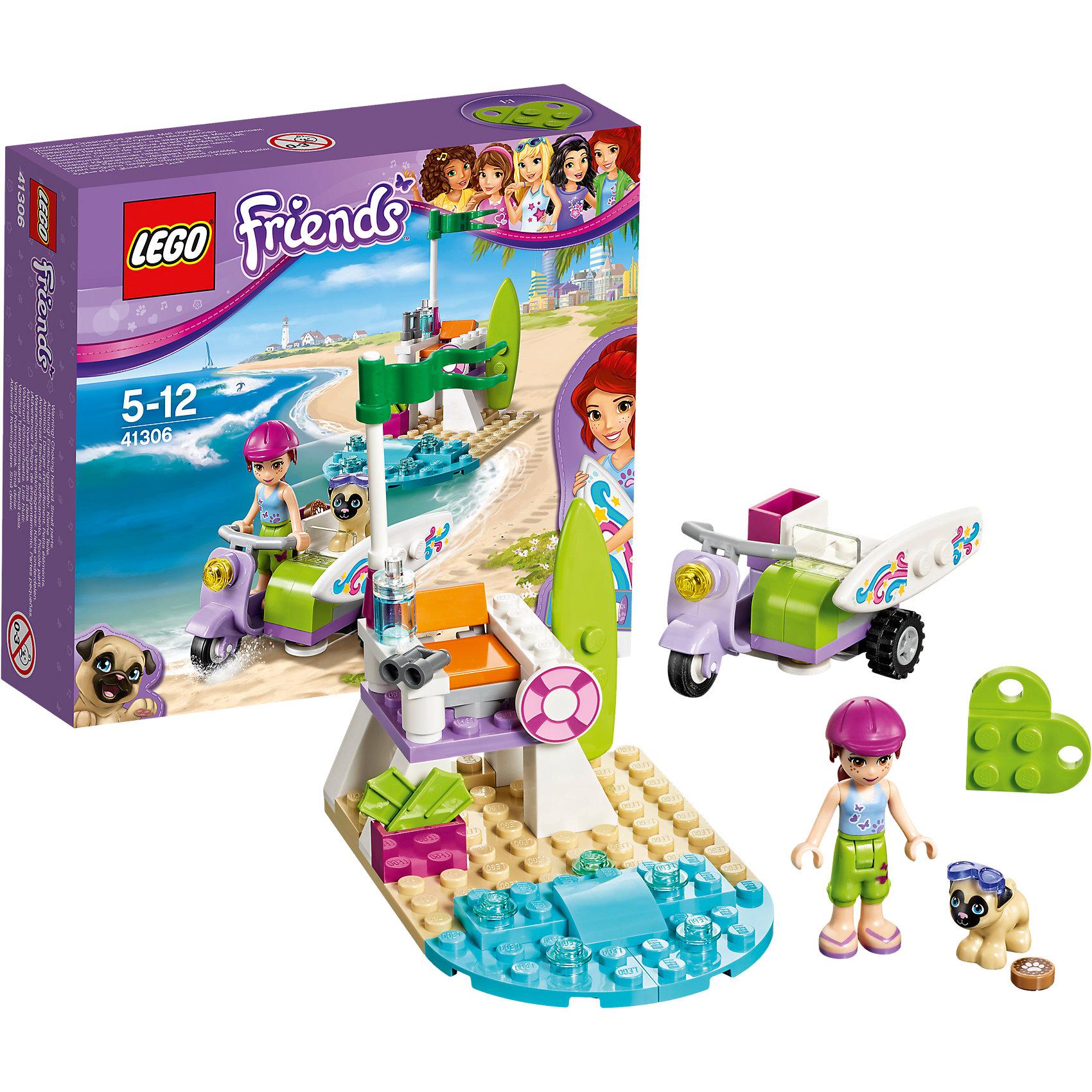LEGO Friends 41306: Пляжный скутер МииПластмассовые конструкторы<br>LEGO Friends 41306: Пляжный скутер Мии<br><br>Характеристики:<br><br>- в набор входит: детали спасательной станции и скутера, щенок, фигурка Мии, аксессуары, красочная инструкция<br>- состав: пластик<br>- количество деталей: 79<br>- размер спасательной станции: 9 * 6 * 9 см.<br>- размер скутера: 5 * 3 * 4 см.<br>- для детей в возрасте: от 5 до 12 лет<br>- Страна производитель: Дания/Китай/Чехия<br><br>Легендарный конструктор LEGO (ЛЕГО) представляет серию «Friends» (Друзья) в которую входят наборы конструкторов интересных не только в строительстве, но и в игре. <br><br>Серия разработана с учетом различных повседневных ситуаций и мест. Мия устроилась на работу в спасательную станцию на берегу моря. Ее мопс Тоффи помогает ей во всем и ездит вместе с ней на пляж на скутере. Отлично проработанный трехколесный скутер помещает фигурку Мии, щенка Тоффи, доску для серфинга, и даже имеет багажное отделение для лакомств щенка. На спасательной станции имеется все необходимое для оперативной помощи отдыхающим, бинокль для патрулирования купающихся, деталь со спасательным кругом, ласты для быстрого плавания и дежурная доска для серфинга. Чтобы не перегреться на солнце Мия пьет воду. После окончания работы она достает свою доску и идет плавать. Тоффи тоже любит воду и пробует научиться кататься на второй зеленой доске. <br><br>Фигурка Мии отлично проработана, ее рельефные волосы уложены в аккуратную прическу и она носит шлем безопасности. Ее наряд отлично подходит для пляжа – голубой топ и зеленые шорты с бабочками. Фигурка может двигать головой, руками, торсом и принимать сидячее положение. Фигурка щенка надежно вставляется в детали лего, а благодаря специальному отверстию можно надевать и снимать плавательные очки или другие аксессуары. <br><br>Играя с конструктором ребенок развивает моторику рук, воображение и логическое мышление, научится собирать по инструкции и создавать свои модели. Придумывайте новые исто