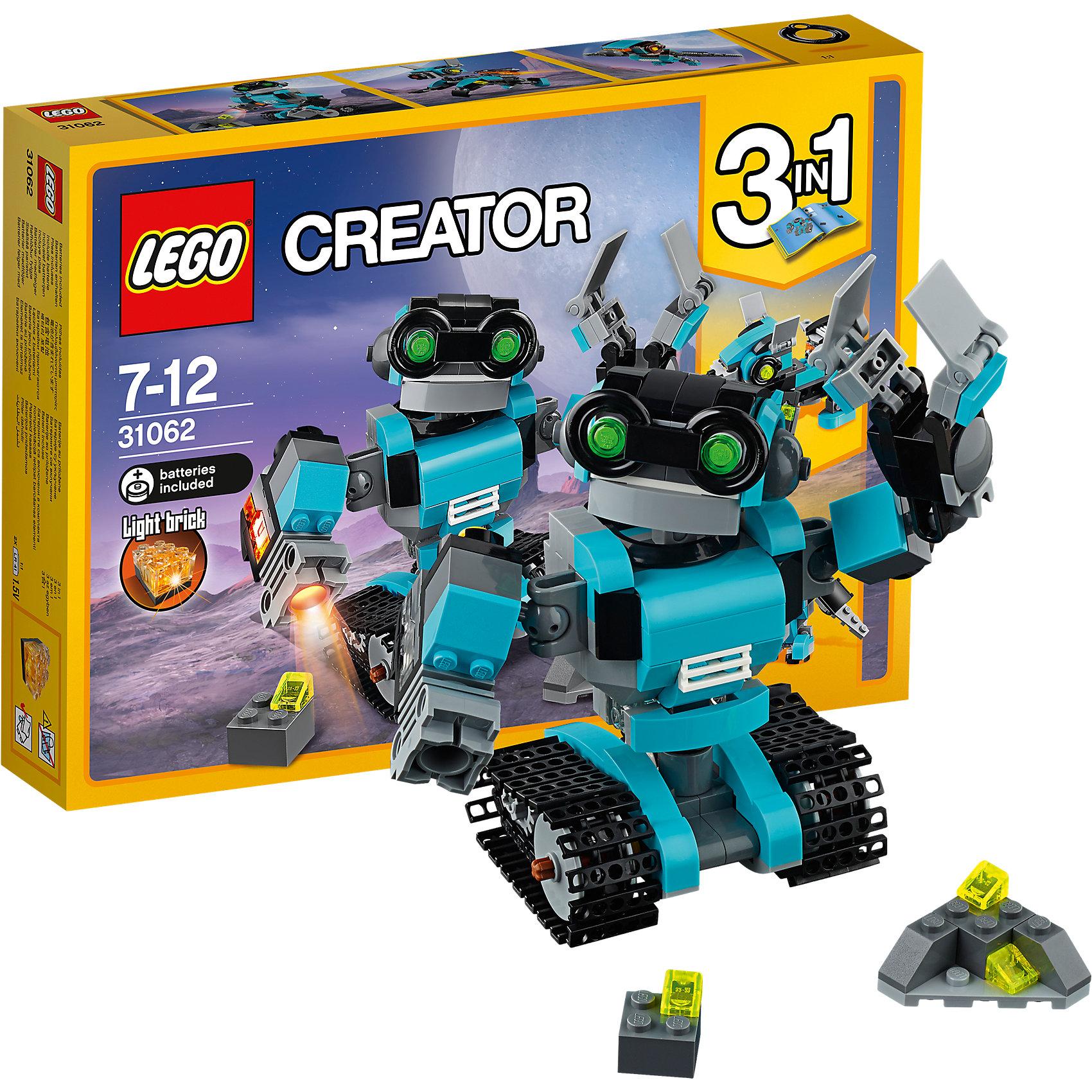 LEGO Creator 31062: Робот-исследовательПластмассовые конструкторы<br>LEGO Creator 31062: Робот-исследователь<br><br>Характеристики:<br><br>- в набор входит: детали для робота, элементы питания, красочная инструкция<br>- состав: пластик<br>- количество деталей: 205<br>- элементы питания: батарейки<br>- высота робота-исследователя: 11 см.<br>- высота робота-собаки: 7 см.<br>- высота робота-птицы: 8 см.<br>- для детей в возрасте: от 7 до 12 лет<br>- Страна производитель: Дания/Китай/Чехия<br><br>Легендарный конструктор LEGO (ЛЕГО) представляет серию «Creator» (Криэйтор), которая позволяет детям экспериментировать с домами, машинами, самолетами и существами. Каждый набор этой серии подразумевает перестройку тремя разными способами убирая ограничения веселья! Набор Робот-исследователь понравится юным любителям техники, роботов и технологий, ведь с ним вы можете устроить свое уникальное исследование. В набор входит специальная светящаяся деталь ЛЕГО, в которой уже находятся элементы питания. Робот-исследователь освещает неизведанные участки с помощью этой детали. Робот двигается на специальных гусеницах построенных их ЛЕГО деталей, его руки на шарнирах и могут двигаться по все стороны, кисть с пальцами тоже двигается, пальцы сжимаются, чтобы можно было поднимать ею объекты исследования. Исследователя можно перестроить в робота-собаку со светящимся рюкзаком для полетов или в робота-птицу с подвижными крыльями и светящимися глазами. Играя с конструктором ребенок развивает моторику рук, воображение и логическое мышление, научится собирать по инструкции и создавать свои модели. Придумывайте новые игры с набором LEGO «Creator»!<br><br>Конструктор LEGO Creator 31062: Робот-исследователь можно купить в нашем интернет-магазине.<br><br>Ширина мм: 265<br>Глубина мм: 189<br>Высота мм: 51<br>Вес г: 304<br>Возраст от месяцев: 84<br>Возраст до месяцев: 144<br>Пол: Мужской<br>Возраст: Детский<br>SKU: 5002499