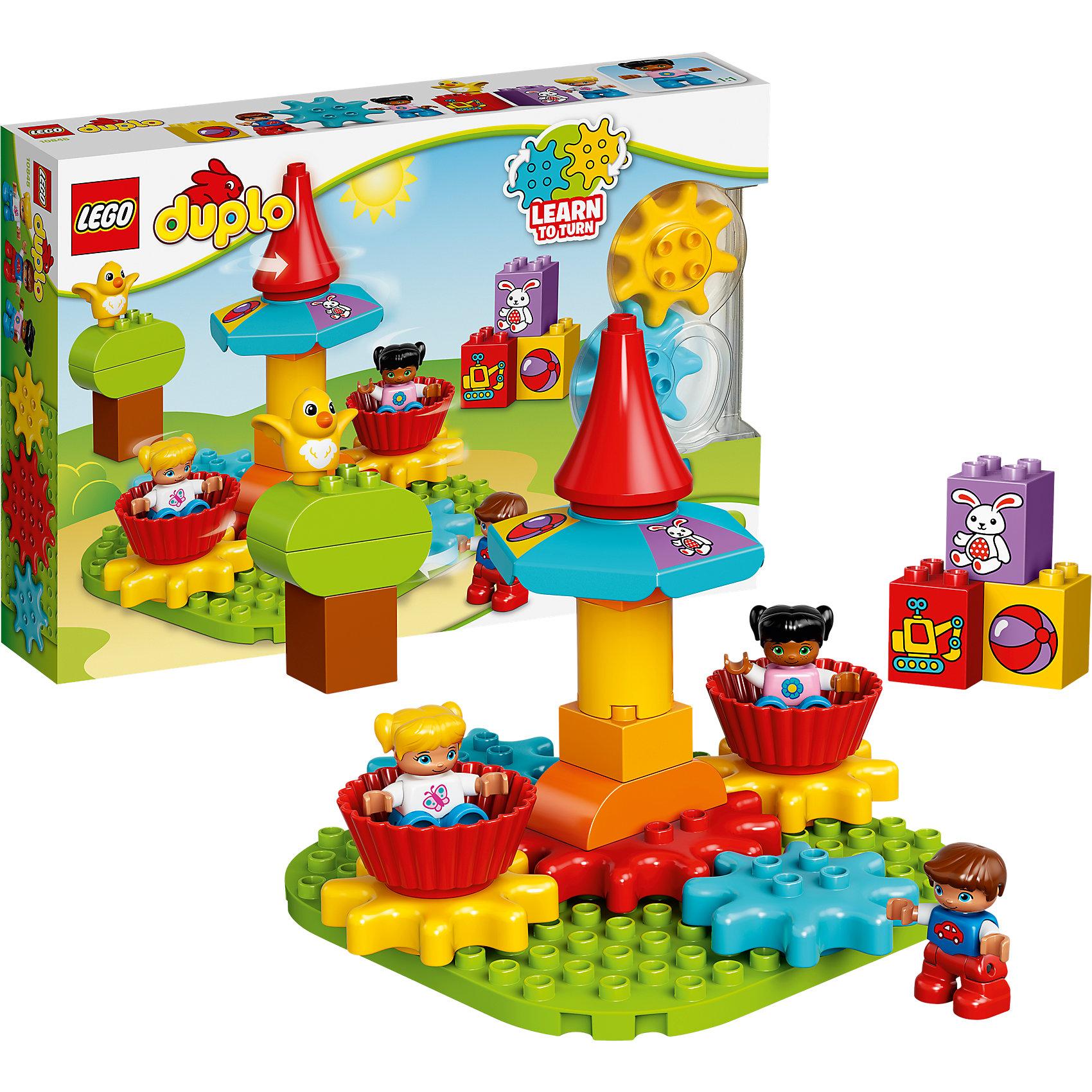 LEGO DUPLO 10845: Моя первая карусельLEGO DUPLO 10845: Моя первая карусель<br><br>Характеристики:<br><br>- в набор входит: детали, 3 фигурки детей, 1 фигурка птенца, аксессуары, инструкция<br>- состав: пластик<br>- количество деталей: 24<br>- для детей в возрасте: от 1,5 до 3 лет<br>- Страна производитель: Дания/Китай/Чехия/<br><br>Легендарный конструктор LEGO (ЛЕГО) представляет серию «DUPLO» (Д?пло) для самых маленьких. Крупные детали безопасны для малышей, а интересная тематика, возможность фантазировать, собирать из конструктора свои фигуры и играть в него приведут кроху в восторг! В этом шикарном наборе дети идут развлекаться в парк аттракционов. Яркая карусель с двумя чашами вращается при повороте голубой шестеренки. Три фигурки отлично детализированы и качественно прорисованы. Мальчик и две девочки радуются своим новым приключениям. В набор входят детали для дерева, фигурка птенца и три кубика с рисунками игрушек. Этот набор станет отличным приобретением для малышей, ведь его можно крутить. Играя с этим конструктором дети смогут моделировать ситуации, фантазировать, развивать логику, причинно-следственные связи, моторику ручек и создавать новые фигуры. <br><br>Конструктор LEGO DUPLO 10845: Моя первая карусель можно купить в нашем интернет-магазине.<br><br>Ширина мм: 386<br>Глубина мм: 261<br>Высота мм: 73<br>Вес г: 648<br>Возраст от месяцев: 12<br>Возраст до месяцев: 36<br>Пол: Унисекс<br>Возраст: Детский<br>SKU: 5002512