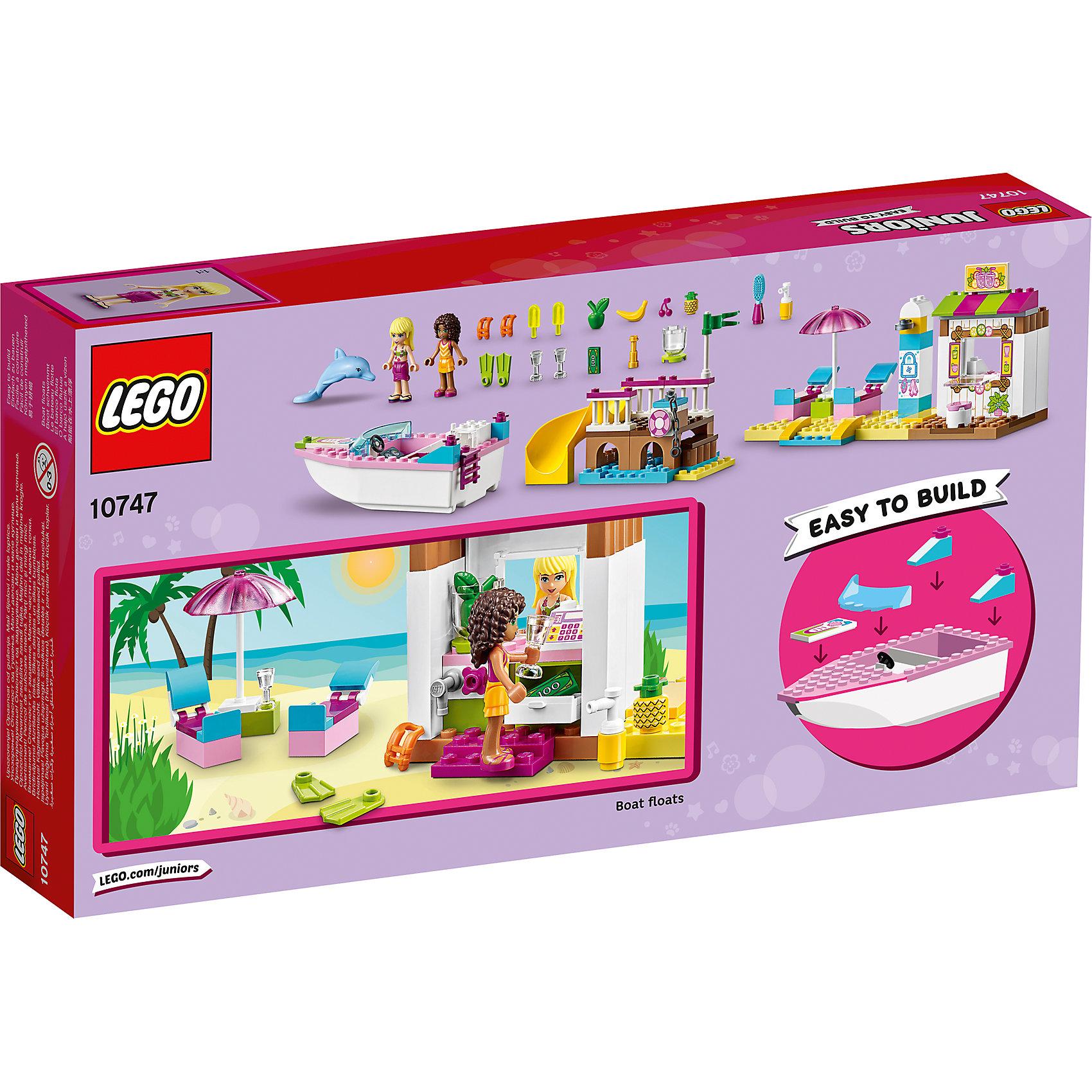 LEGO Juniors 10747: День на пляже с Андреа и Стефани от myToys