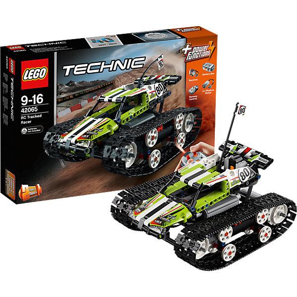 LEGO Technic 42065: Скоростной вездеход с ДУПластмассовые конструкторы<br>LEGO Technic 42065: Скоростной вездеход с ДУ<br><br>Характеристики:<br><br>- в набор входит: детали вездехода, наклейки, инструкция по сборке<br>- состав: пластик<br>- количество деталей: 370<br>- приблизительное время сборки: 40 мин.<br>- размер упаковки: 38 * 7 * 26 см.<br>- размер вездехода: 22,5 * 16,5 * 17,5 см.<br>- для детей в возрасте: от 9 до 16 лет<br>- Страна производитель: Дания/Китай/Чехия<br><br>Легендарный конструктор LEGO (ЛЕГО) представляет серию «Technic», которая бросает вызов уже опытным строителям ЛЕГО. Ваш ребенок может строить продвинутые модели с реальными функциями, такими как коробки передач и системы рулевого управления. <br><br>В набор включена уникальная деталь, посвященная сорокалетию серии. Наслаждайтесь строительством нового реалистичного вездехода на пульте управления. Гусеницы управляются с помощью двух отдельных моторчиков и управляются двумя различными переключателями, сам вездеход становится очень маневренным и может вращаться вокруг своей оси. Радиус действия пульта управления – до 3-х метров. Яркие наклейки и спортивный гоночный цвет добавляют реалистичности модели, ее можно перестроить в другую модель вездехода, обе модели имеют объемные интерактивные инструкции на вебсайте ЛЕГО.<br><br>Играя с конструктором ребенок развивает моторику рук, воображение и логическое мышление, научится собирать по инструкции и создавать свои модели. Принимайте новые вызовы по сборке моделей и придумывайте новые истории с набором LEGO «Technic»!<br><br>Конструктор LEGO Technic 42065: Скоростной вездеход с ДУ можно купить в нашем интернет-магазине.<br>Ширина мм: 384; Глубина мм: 261; Высота мм: 76; Вес г: 825; Возраст от месяцев: 108; Возраст до месяцев: 192; Пол: Мужской; Возраст: Детский; SKU: 5002540;