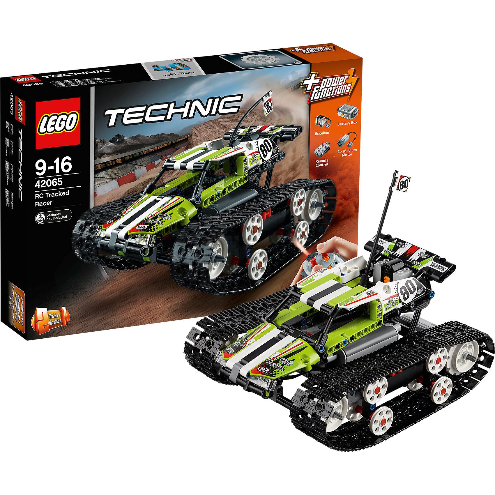 LEGO Technic 42065: Скоростной вездеход с ДУПластмассовые конструкторы<br>LEGO Technic 42065: Скоростной вездеход с ДУ<br><br>Характеристики:<br><br>- в набор входит: детали вездехода, наклейки, инструкция по сборке<br>- состав: пластик<br>- количество деталей: 370<br>- приблизительное время сборки: 40 мин.<br>- размер упаковки: 38 * 7 * 26 см.<br>- размер вездехода: 22,5 * 16,5 * 17,5 см.<br>- для детей в возрасте: от 9 до 16 лет<br>- Страна производитель: Дания/Китай/Чехия<br><br>Легендарный конструктор LEGO (ЛЕГО) представляет серию «Technic», которая бросает вызов уже опытным строителям ЛЕГО. Ваш ребенок может строить продвинутые модели с реальными функциями, такими как коробки передач и системы рулевого управления. <br><br>В набор включена уникальная деталь, посвященная сорокалетию серии. Наслаждайтесь строительством нового реалистичного вездехода на пульте управления. Гусеницы управляются с помощью двух отдельных моторчиков и управляются двумя различными переключателями, сам вездеход становится очень маневренным и может вращаться вокруг своей оси. Радиус действия пульта управления – до 3-х метров. Яркие наклейки и спортивный гоночный цвет добавляют реалистичности модели, ее можно перестроить в другую модель вездехода, обе модели имеют объемные интерактивные инструкции на вебсайте ЛЕГО.<br><br>Играя с конструктором ребенок развивает моторику рук, воображение и логическое мышление, научится собирать по инструкции и создавать свои модели. Принимайте новые вызовы по сборке моделей и придумывайте новые истории с набором LEGO «Technic»!<br><br>Конструктор LEGO Technic 42065: Скоростной вездеход с ДУ можно купить в нашем интернет-магазине.<br><br>Ширина мм: 383<br>Глубина мм: 263<br>Высота мм: 76<br>Вес г: 811<br>Возраст от месяцев: 108<br>Возраст до месяцев: 192<br>Пол: Мужской<br>Возраст: Детский<br>SKU: 5002540