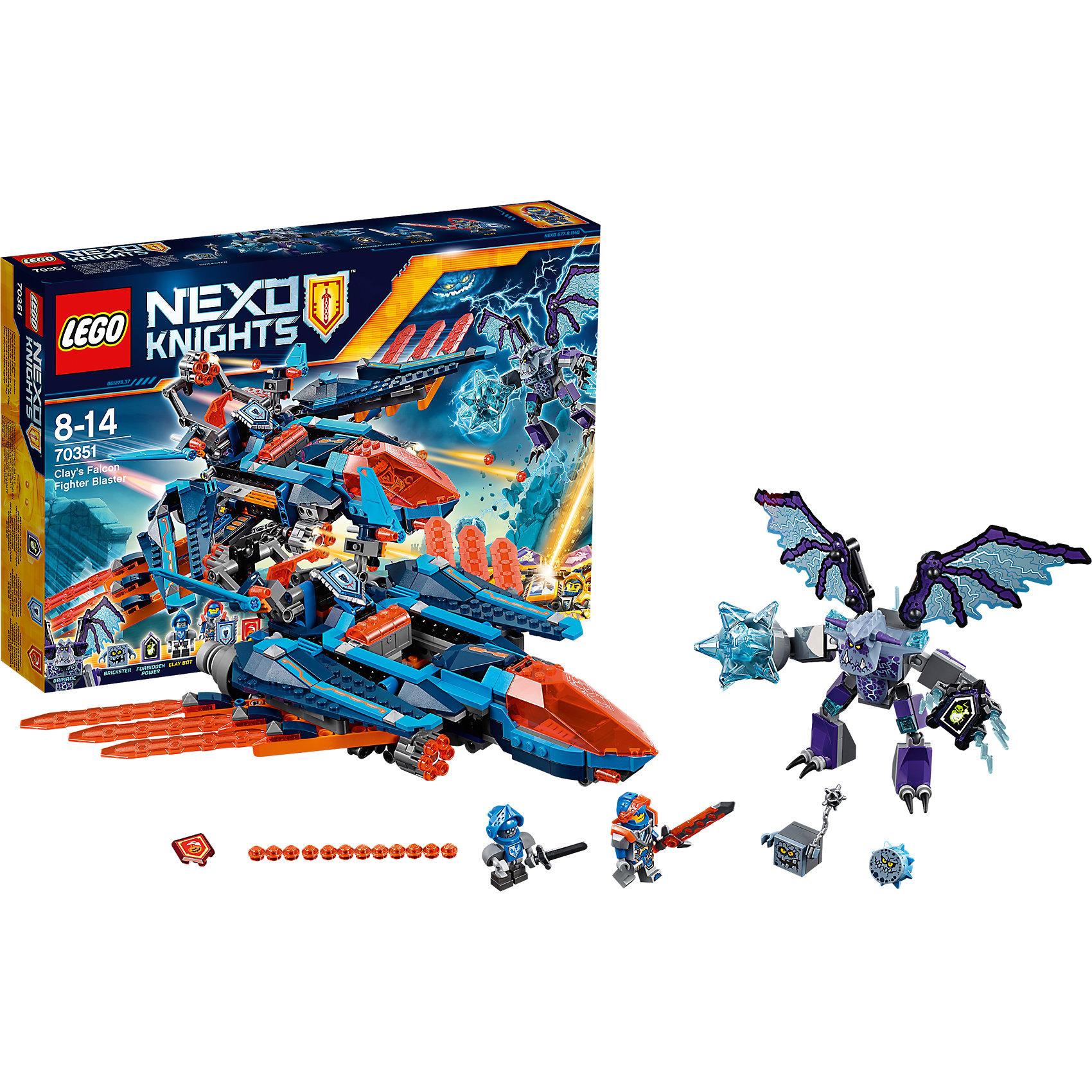 LEGO NEXO KNIGHTS 70351: Самолёт-истребитель «Сокол» КлэяLEGO NEXO KNIGHTS 70351: Самолёт-истребитель «Сокол» Клэя<br><br>Характеристики:<br><br>- в набор входит: Самолет-истребитель, 1 минифигурка Клэя, 3 сборные фигурки (Клэй бот, Брикстер и гравильер), сборный монстр Гримрок, защитная сила, запретная сила, аксессуары, красочная инструкция<br>- состав: пластик<br>- количество деталей: 523<br>- размер коробки: 26 * 7 * 38 см.<br>- размер сложенного самолета-истребителя: 29 * 32 * 8 см.<br>- высота монстра Гримрока: 12 см.<br>- для детей в возрасте: от 8 до 14 лет<br>- Страна производитель: Дания/Китай/Чехия<br><br>Легендарный конструктор LEGO (ЛЕГО) представляет серию «NEXO KNIGHTS» (Нэксо Найтс) по сюжету одноименного мультсериала. Серия понравится любителям средневековья благодаря рыцарям, принцессам, монстрам и ужасным злодеям. Гримрок, ужасный каменный монстр, напоминающий горгулью выглядит очень зловеще благодаря отличным прорисовкам, двигающимся крыльям, хвосту, рогам и каменным прорисовкам между которых проходят разряды молний. Гримрок вооружен булавой, которая крутится и выдвигается, из другой руки вырываются молнии, а также зажата запретная сила «Опустошение». Монстр на шарнирных соединениях отлично двигается( руки в плечах и локтях, ноги в бедрах и коленях). Сокол Клэя соответствует доспехам самого рыцаря. Одноместная кабина Клэя находится в начале самолета, полупрозрачная оранжевая крышка открывается открывая доступ к детализированной приборной панели. За кабиной находится тайник, куда можно складывать Нексо силу Тыквы из набора или щит Клэя. Истребитель оснащен тремя шестиствольными пушками, стреляющими снарядами поочередно. Две мощные турбины позволяют самолету развивать предельную скорость, а кабина для бота и две ракеты пружинного механизма защитят тыл, а при необходимости кабина отсоединяется и с помощью крыльев может летать самостоятельно и помогать рыцарю. Истребитель оснащен шестью увеличенными версиями меча Клэя и раскладывается в режим атаки с 