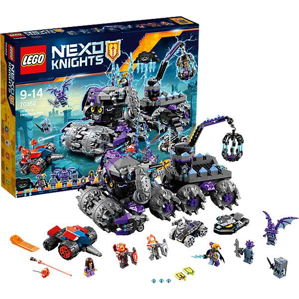 LEGO NEXO KNIGHTS 70352: Штурмовой разрушитель ДжестроПластмассовые конструкторы<br>LEGO NEXO KNIGHTS 70352: Штурмовой разрушитель Джестро<br><br>Характеристики:<br><br>- в набор входит: штурмовой разрушитель из двух блоков, квадрацикл, лодка, средство передвижения Мейси, 6 минифигурок, сборная фигурка, аксессуары, 4 защитные силы, запретная сила, красочная инструкция<br>- состав: пластик<br>- количество деталей: 840<br>- приблизительное время сборки: 2 часа<br>- размер коробки: 38 * 9 * 48 см.<br>- размер разрушителя: 33 * 21 * 20 см.<br>- для детей в возрасте: от 8 до 14 лет<br>- Страна производитель: Дания/Китай/Чехия<br><br>Легендарный конструктор LEGO (ЛЕГО) представляет серию «NEXO KNIGHTS» (Нэксо Найтс), которая понравится любителям средневековья и рыцарей, принцесс, монстров и магии. Главный злодей набора – Джестро, который призвал каменных монстров. Он выбрал новое молниеносное оружие, а его голова стала полупрозрачной и добавляет ужаса, как и полуоборванный плащ. Злодей имеет два выражения лица. В набор входит фигурка злодея Горгульи с впечатляющими полупрозрачными крыльями и клинком, фигурка обычного каменного монстра и сборная фигурка Брикстера. Злодеи владеют запретной силой «Раскол земной поверхности».  Фигурка Авы имеет одно выражение лица и имеет отлично детализированную прическу и яркие рисунки ее костюма. Два рыцаря готовы спасать из заточения Аву – это рыцарь-девушка Мейси. Кабина Джестро расположена за носовой частью и превращается в летательный аппарат с двигателями и пружинными ракетами, детали молний опускаются создавая эффект полета на высокой скорости. Весь разрушитель имеет 10 колес, и если разъединить основную часть и прицеп, то получится сразу два разрушителя-монстра с разными лицами. Основная часть оснащена инструментами для починки, генератором с наклейками и функцией катка за счет передних массивных колес. Вторая часть разрушителя имеет грузовой отсек для транспортировки квадрацикла с двумя бластерами в наборе и лодки, а также движущий