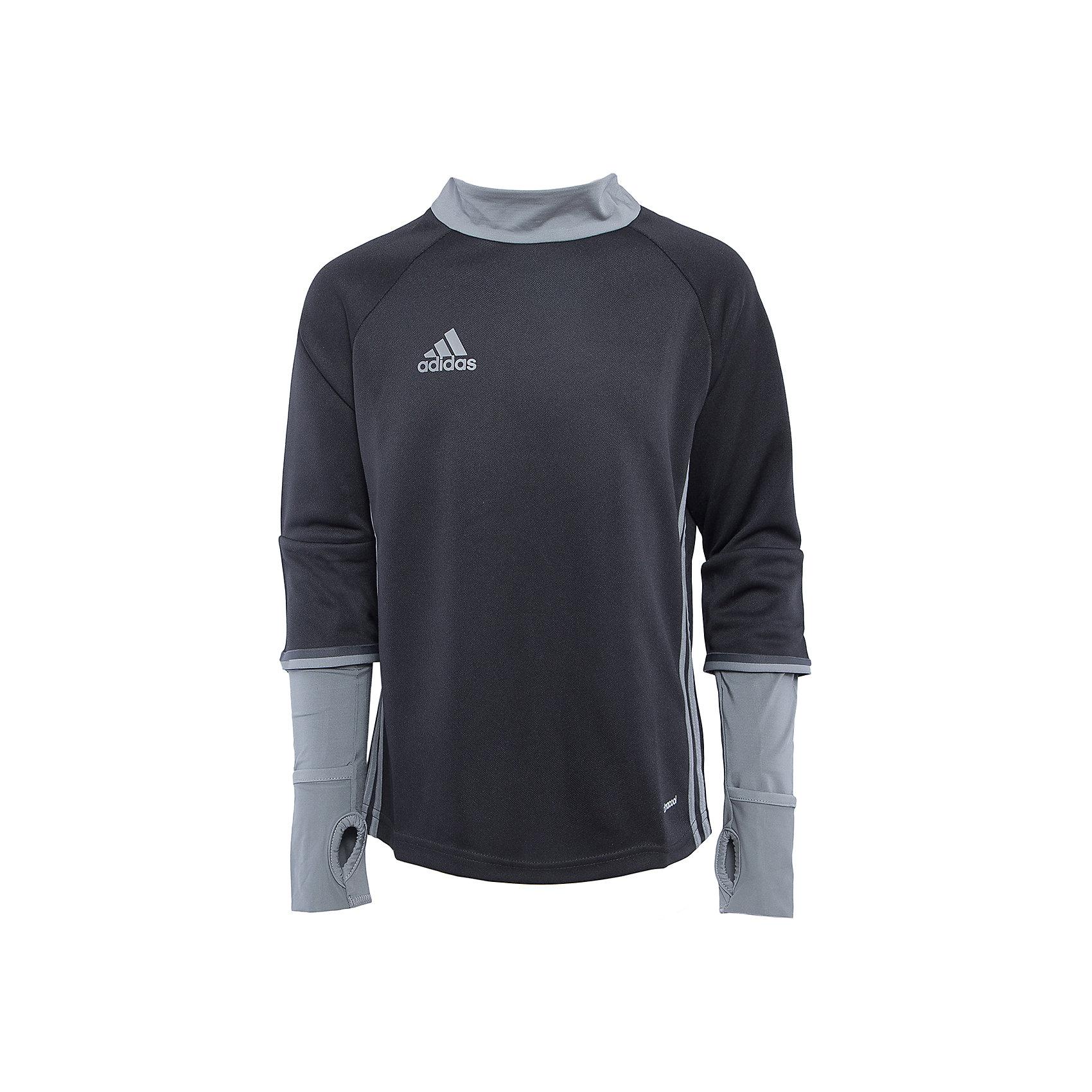 Джемпер Condivo 16 adidasСпортивная форма<br>Джемпер  Аdidas (Адидас).<br><br>Характеристики:<br><br>• Цвет: черный, серый<br>• 100% полиэстер (плотный трикотаж); нижняя часть рукавов и перчатки: 80% полиэстер / 20% эластан (тонкий трикотаж).<br>• Технология climacool® сохраняет приятные ощущения прохлады и свежести благодаря специальным сетчатым вставкам<br>• Эластичный воротник-стойка; <br>• Плотные рукава-реглан с прилегающей нижней частью<br>• Вшитые перчатки; отверстия для больших пальцев; <br>• Технологичная сетка; функциональная плетеная ткань<br>• Эта модель — часть экологической программы adidas: использованы технологии, сберегающие природные ресурсы; каждая нить имеет значение: переработанный полиэстер сохраняет природные ресурсы и уменьшает отходы производства<br>• Приталенный крой<br><br>Джемпер Adidas (Адидас) – это специальный джемпер для тренировок и спортивных игр на воздухе. Технология climacool® дарит ощущение свежести, даже когда становится жарко, а плотные рукава длиной 3/4 плотно прилегают к телу, сохраняя тепло. Модель выполнена в черном цвете с серыми рукавами и воротником. Приталенный крой, эластичный воротник-стойка, вшитые перчатки, отверстия для больших пальцев – все это разработано для комфорта во время игр и тренировок. Настоящие футболисты тренируются круглый год. Теперь ты сможешь тренироваться в любую погоду.<br><br>Джемпер Adidas (Адидас), можно купить в нашем интернет – магазине.<br><br>Ширина мм: 190<br>Глубина мм: 74<br>Высота мм: 229<br>Вес г: 236<br>Цвет: синий<br>Возраст от месяцев: 84<br>Возраст до месяцев: 96<br>Пол: Мужской<br>Возраст: Детский<br>Размер: 128,164,140,152<br>SKU: 5003585