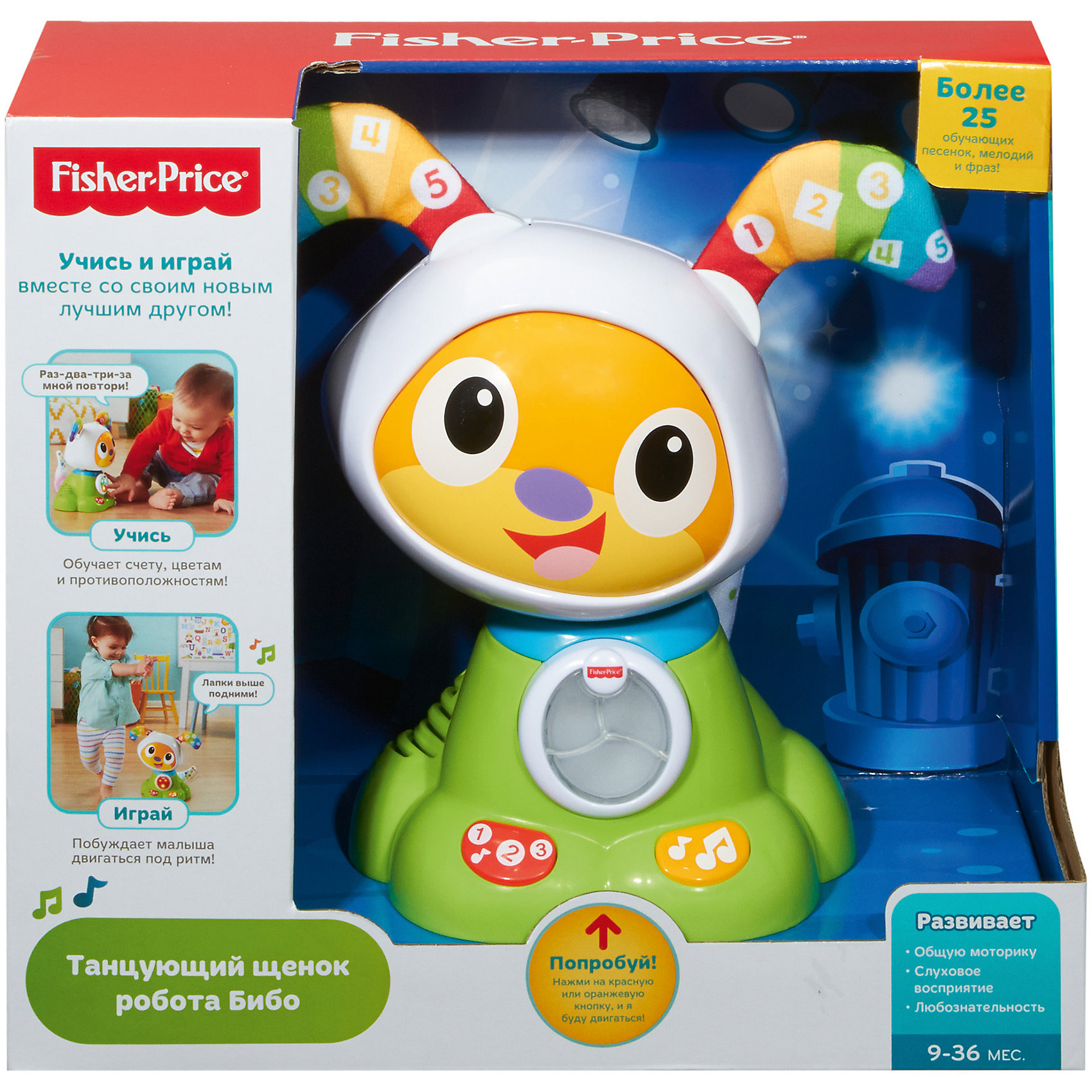 Mattel Щенок Робота Бибо, Fisher Price fisher price игрушка робот бибо fisher price