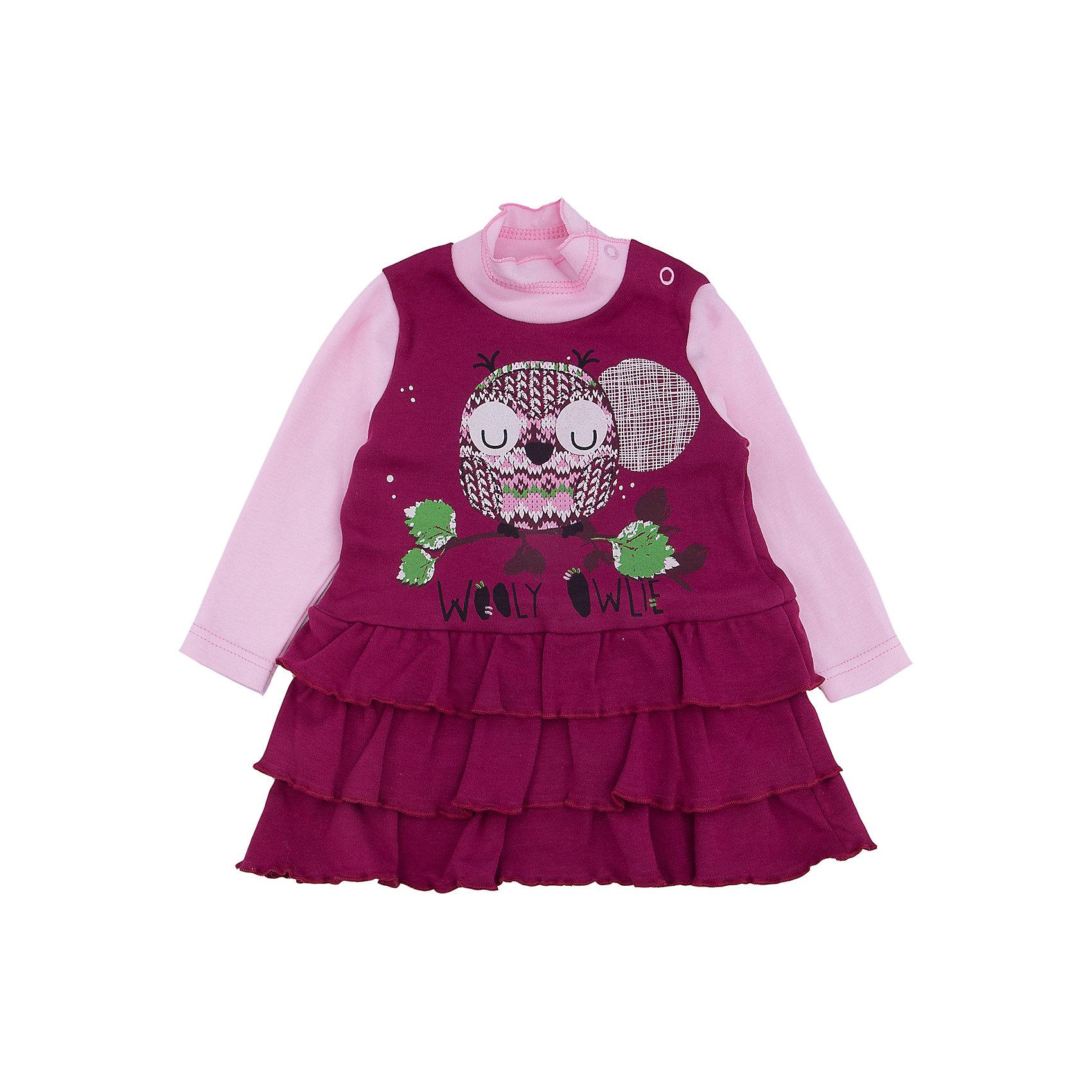 Платье для девочки АпрельПлатья<br>Платье для девочки Апрель.<br><br>Характеристики:<br><br>• состав: 100% хлопок<br>• цвет: розовый<br><br>Платье Апрель превратит девочку в настоящую принцессу. Его подол украшен рюшами, что создает эффект объема. Верх платья декорирован вышивкой со спящей совой. Рукава и ворот платья намного светлее верха и подола. Такая контрастная расцветка делает платье еще привлекательнее. Платье изготовлено из хлопка, приятного телу. Сверху застегивается на кнопки. В таком платье девочка всегда будет в центре внимания!<br><br>Платье для девочки Апрель вы можете купить в нашем интернет-магазине.<br><br>Ширина мм: 236<br>Глубина мм: 16<br>Высота мм: 184<br>Вес г: 177<br>Цвет: розовый<br>Возраст от месяцев: 6<br>Возраст до месяцев: 9<br>Пол: Женский<br>Возраст: Детский<br>Размер: 74,98,80,86,92<br>SKU: 5006845