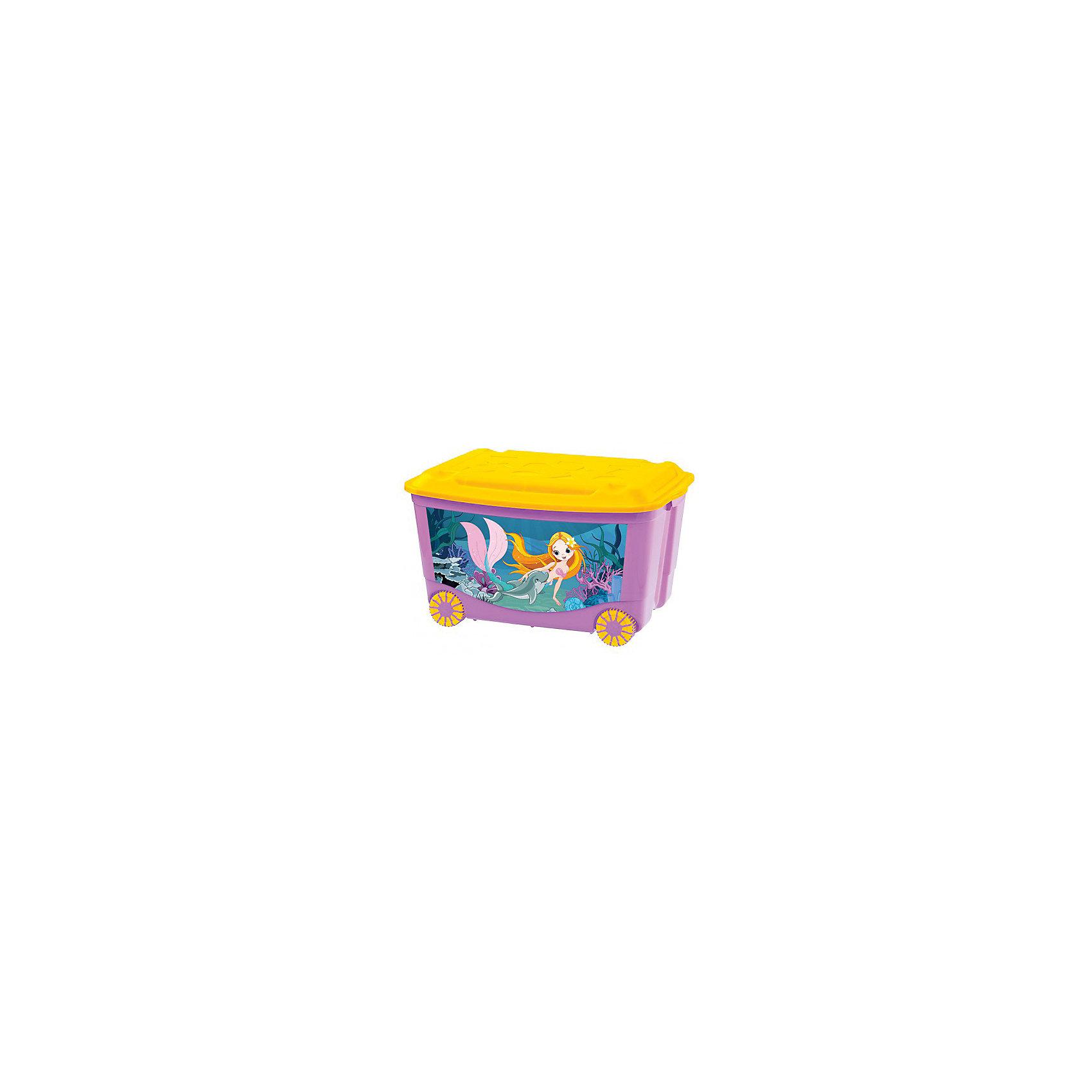 Бытпласт Ящик для игрушек на колесах 580*390*335, Бытпласт, сиреневый